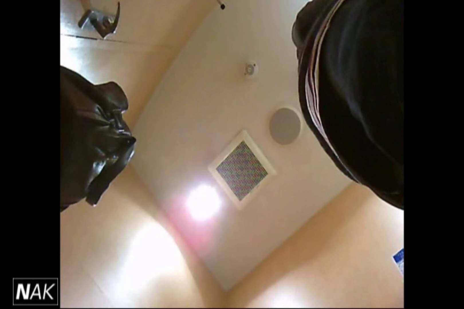 せん八さんの厠観察日記!2点監視カメラ 高画質5000K vol.10 禁断の黄金水 アダルト動画キャプチャ 86pic 76