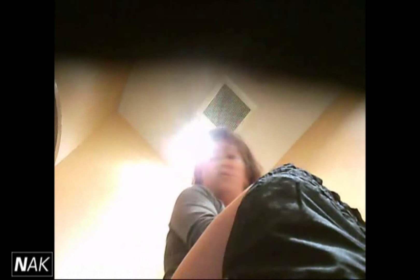 せん八さんの厠観察日記!2点監視カメラ 高画質5000K vol.01 HなOL オメコ動画キャプチャ 113pic 2