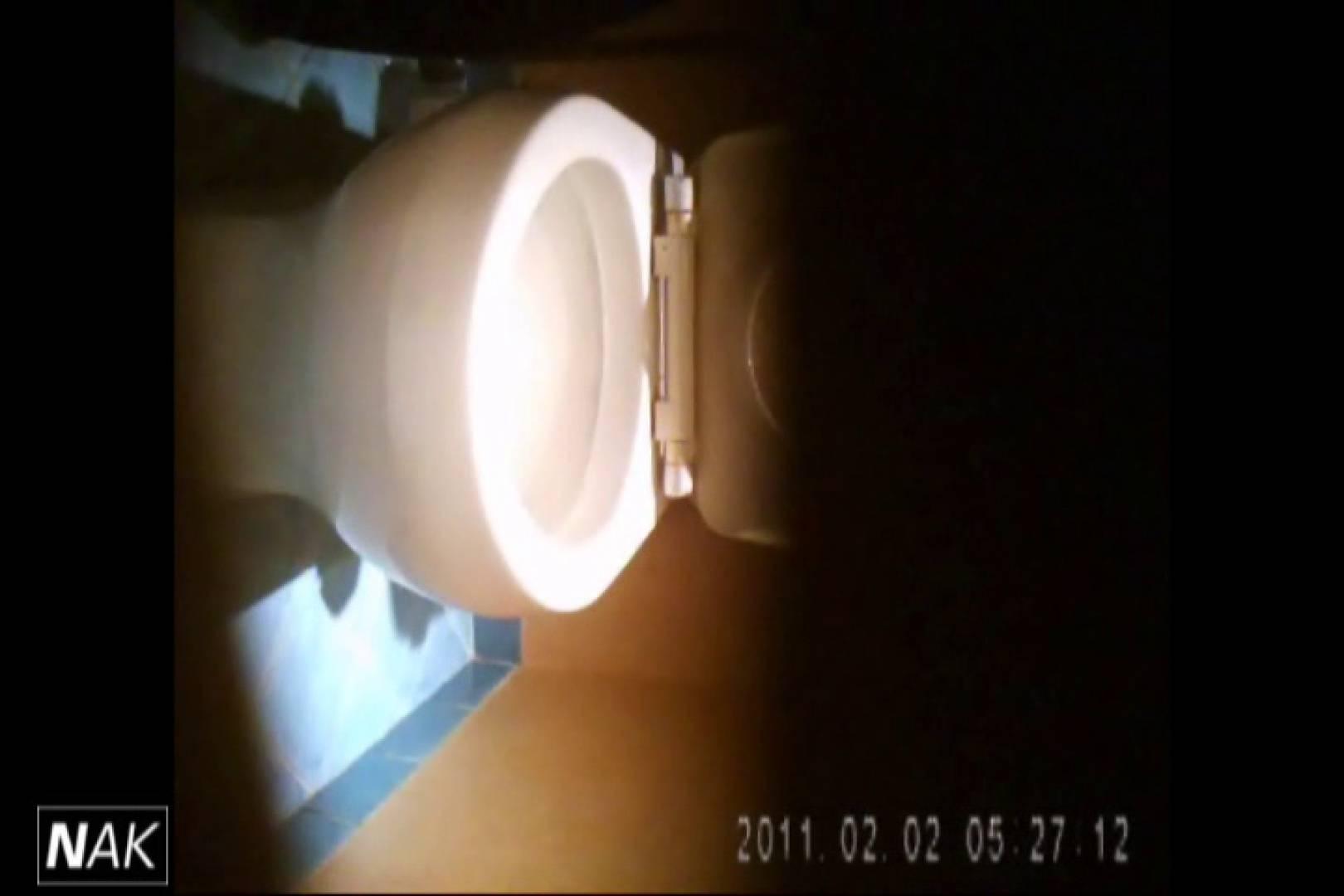 せん八さんの厠観察日記!2点監視カメラ 高画質5000K vol.01 HなOL オメコ動画キャプチャ 113pic 9