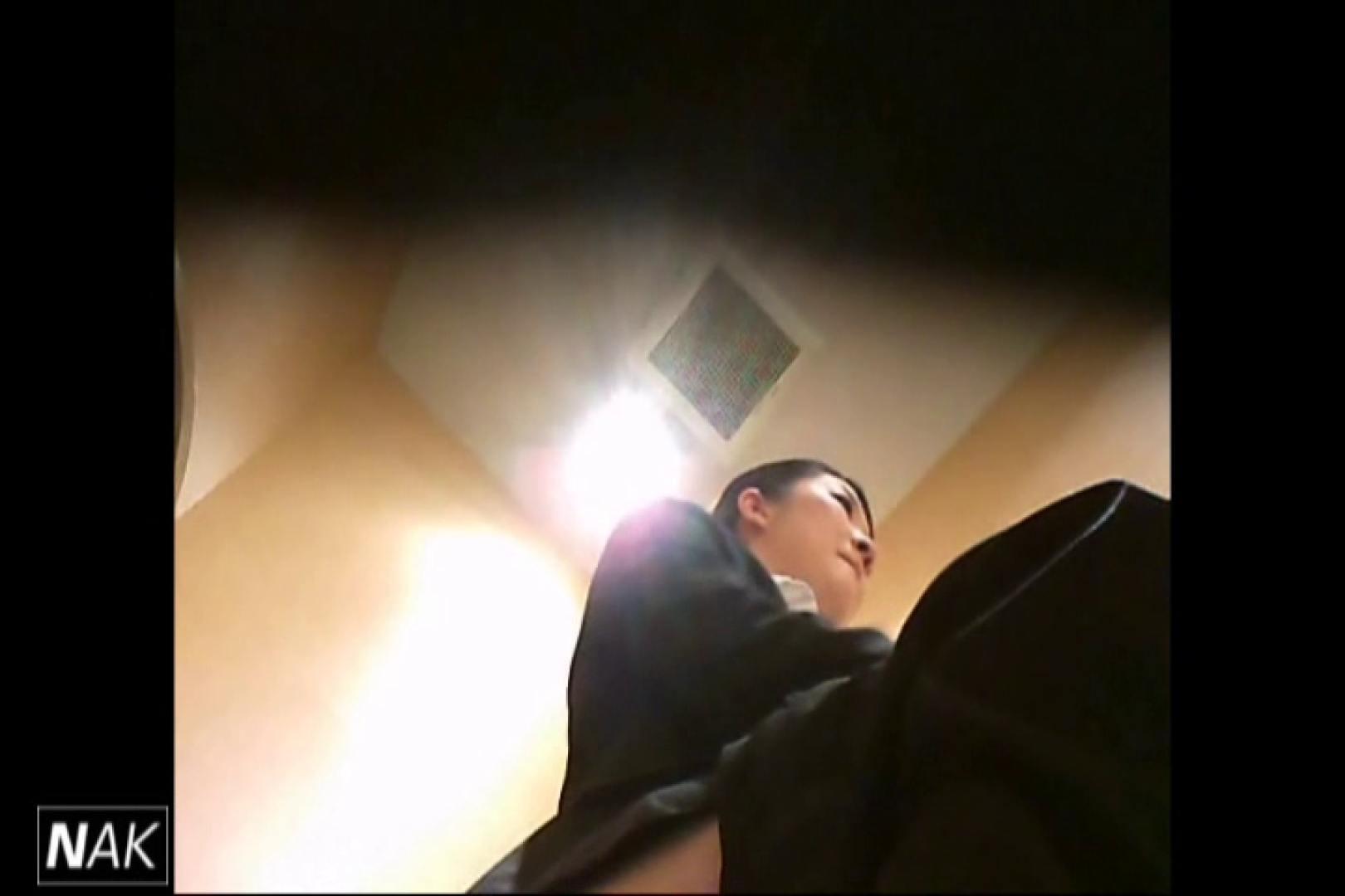 せん八さんの厠観察日記!2点監視カメラ 高画質5000K vol.01 Hなお姉さん ぱこり動画紹介 113pic 38