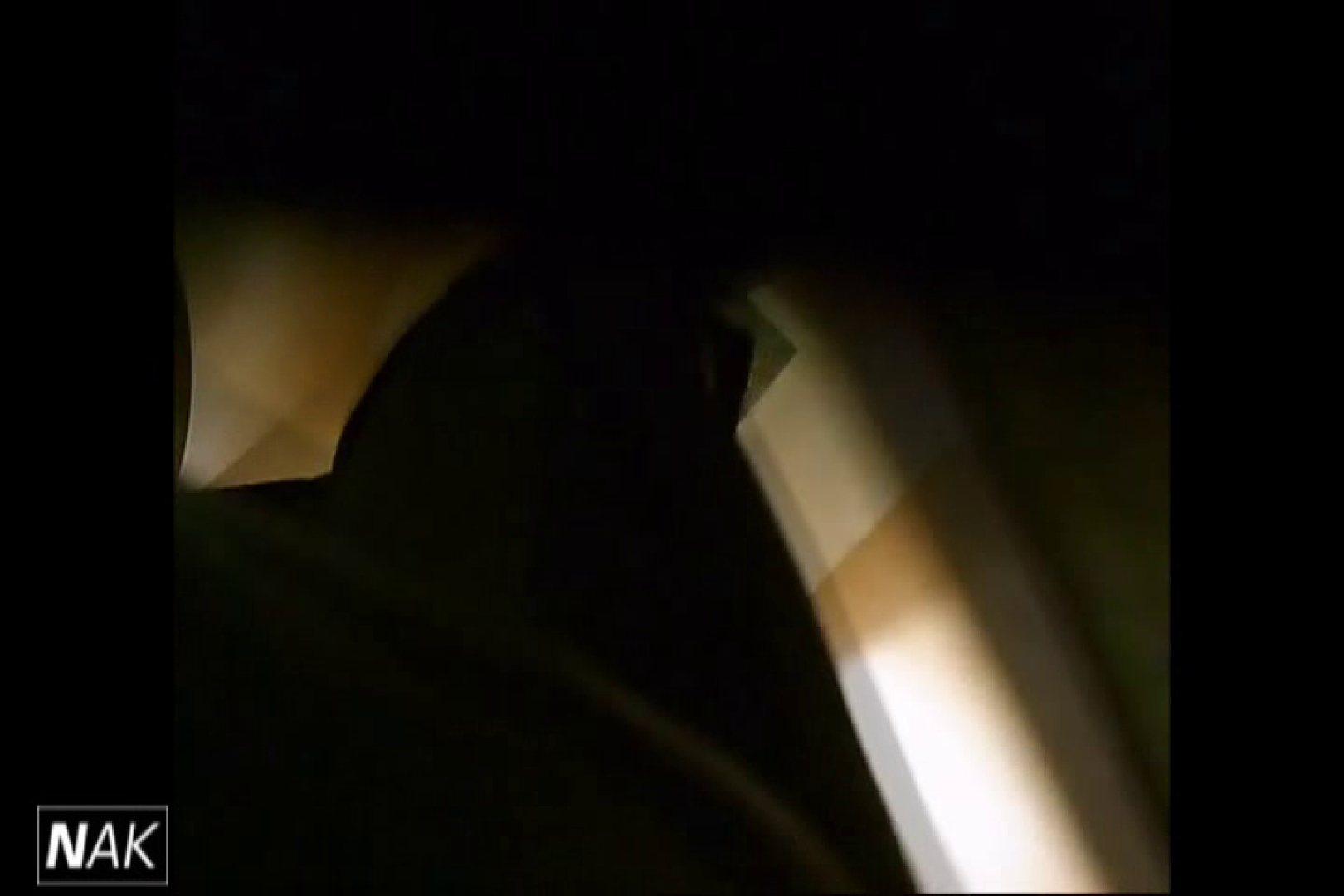 せん八さんの厠観察日記!2点監視カメラ 高画質5000K vol.01 禁断の黄金水 SEX無修正画像 113pic 41