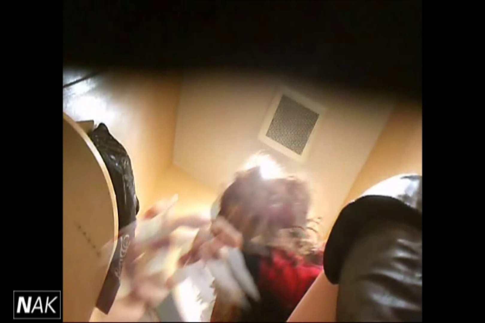 せん八さんの厠観察日記!2点監視カメラ 高画質5000K vol.01 禁断の黄金水 SEX無修正画像 113pic 69