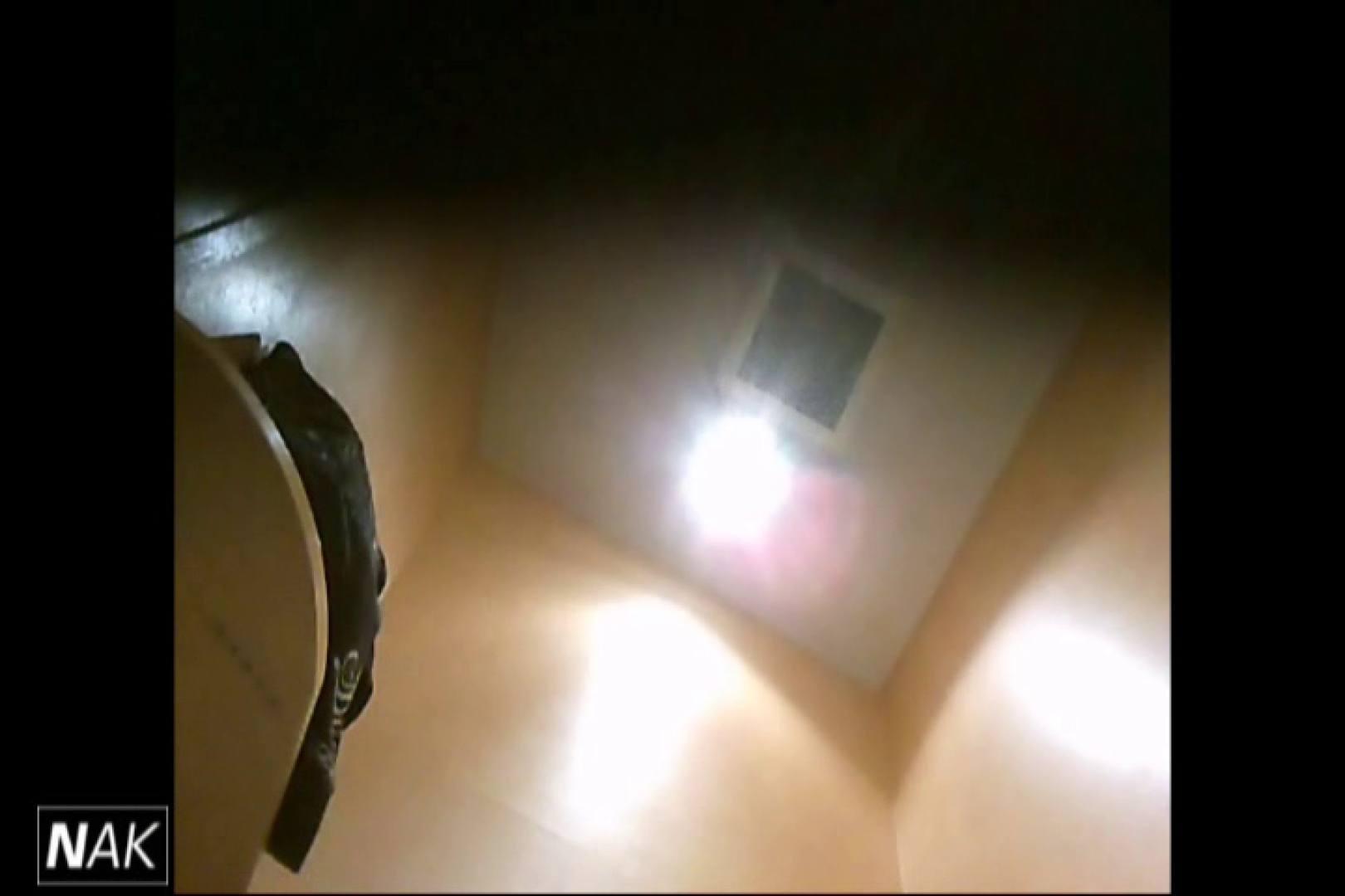 せん八さんの厠観察日記!2点監視カメラ 高画質5000K vol.01 女子の厠 オメコ動画キャプチャ 113pic 75