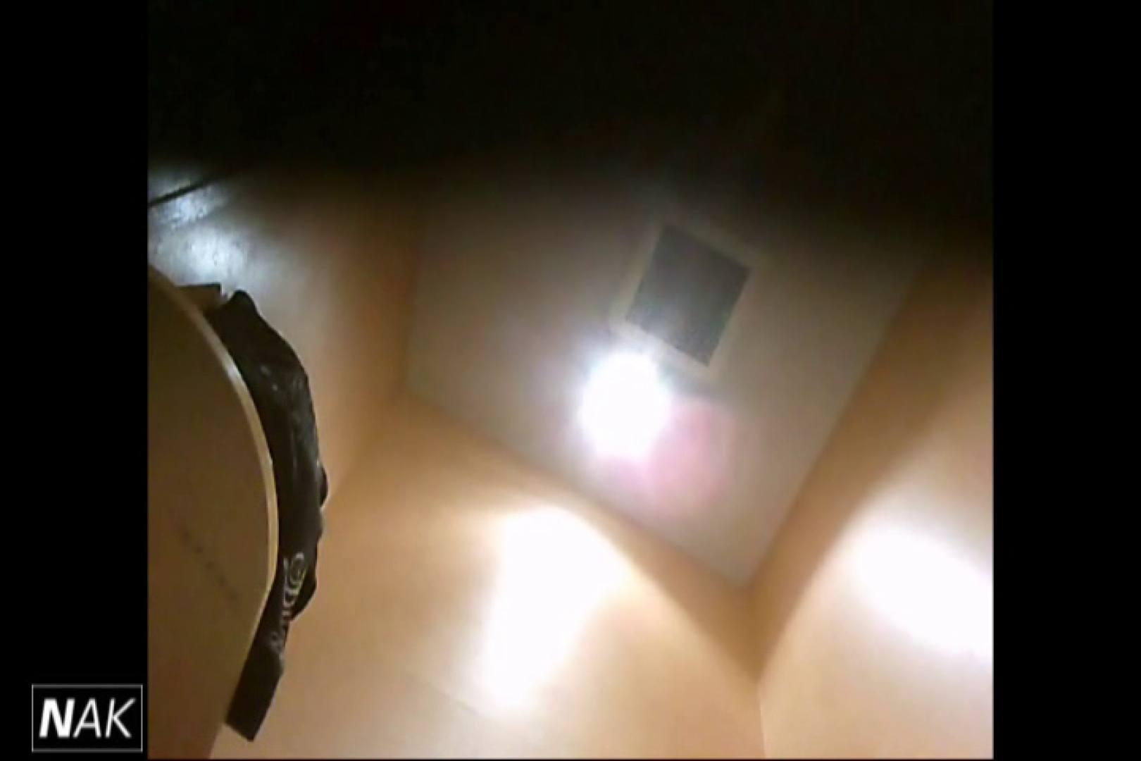 せん八さんの厠観察日記!2点監視カメラ 高画質5000K vol.01 HなOL オメコ動画キャプチャ 113pic 79