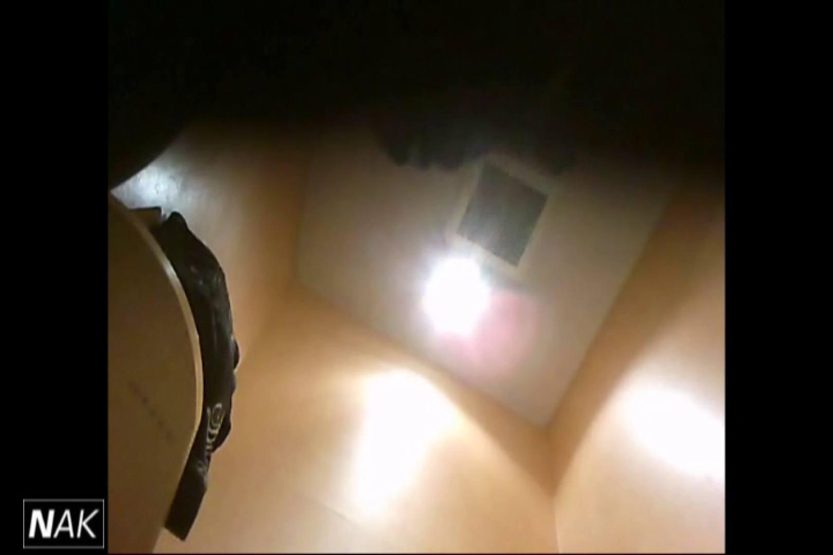 せん八さんの厠観察日記!2点監視カメラ 高画質5000K vol.01 Hなお姉さん ぱこり動画紹介 113pic 80