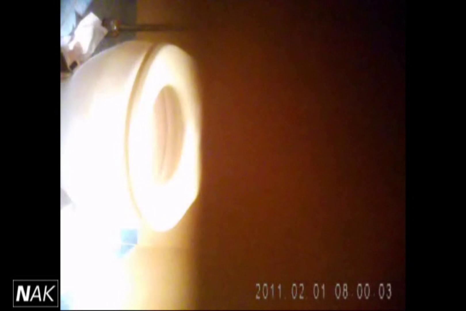 せん八さんの厠観察日記!2点監視カメラ 高画質5000K vol.01 0 | 0  113pic 92