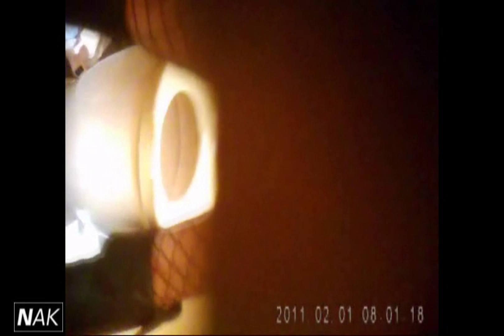 せん八さんの厠観察日記!2点監視カメラ 高画質5000K vol.01 禁断の黄金水 SEX無修正画像 113pic 97
