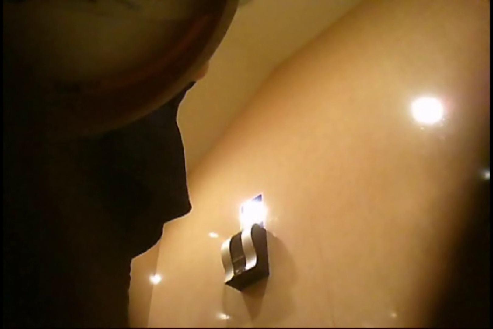 潜入!!女子化粧室盗撮~絶対見られたくない時間~vo,116 エッチな盗撮 エロ画像 76pic 62