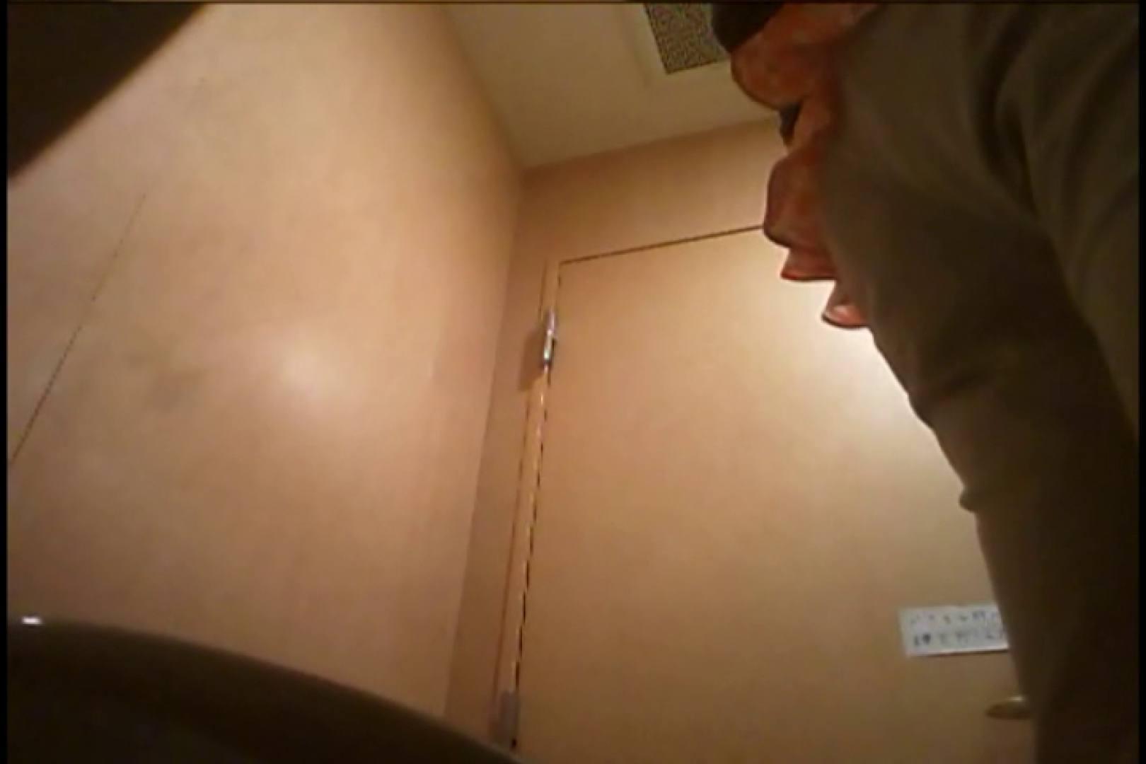 潜入!!女子化粧室盗撮~絶対見られたくない時間~vo,22 潜入 オマンコ動画キャプチャ 106pic 23