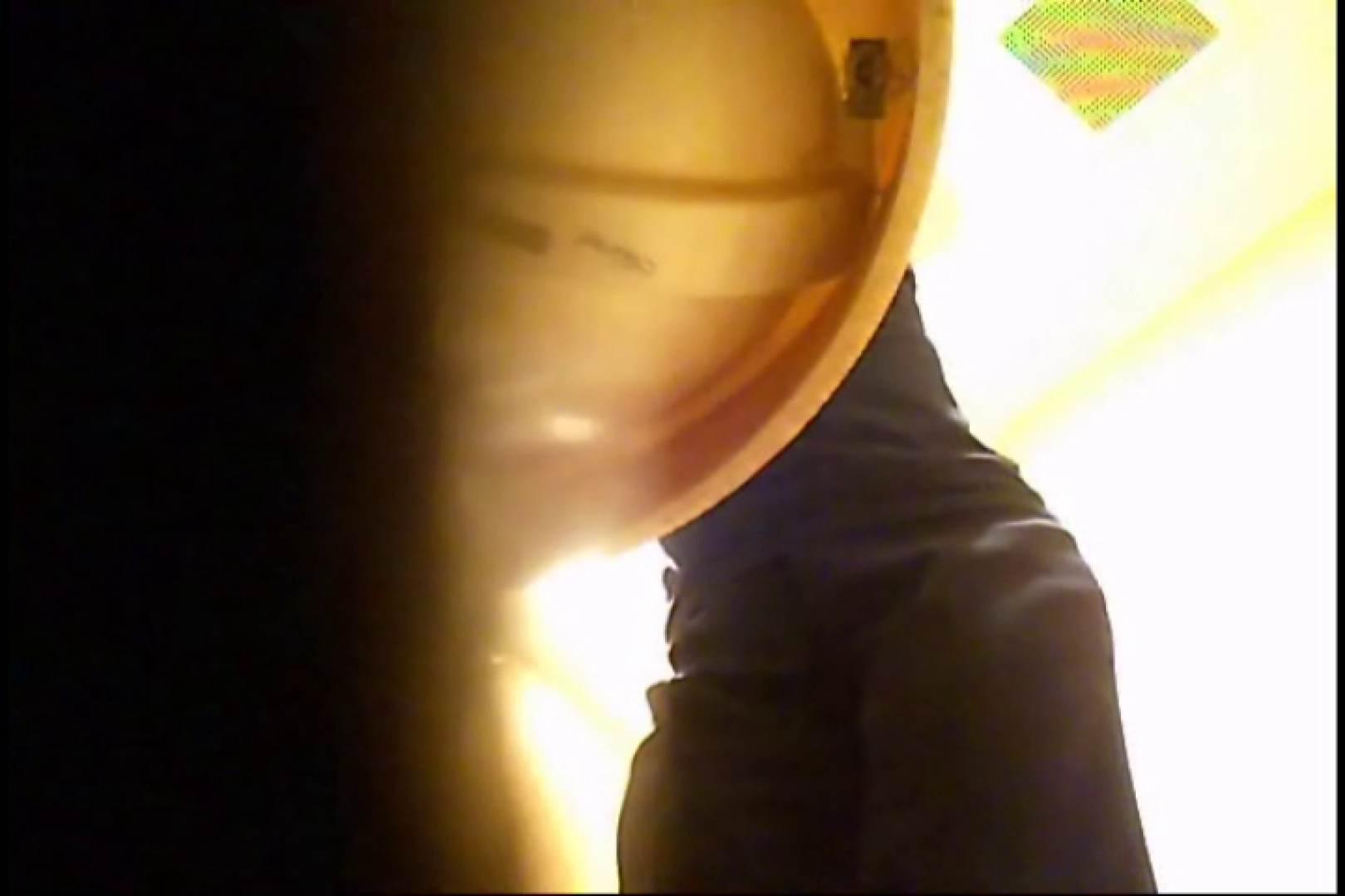 潜入!!女子化粧室盗撮~絶対見られたくない時間~vo,33 エッチな盗撮 ヌード画像 75pic 30