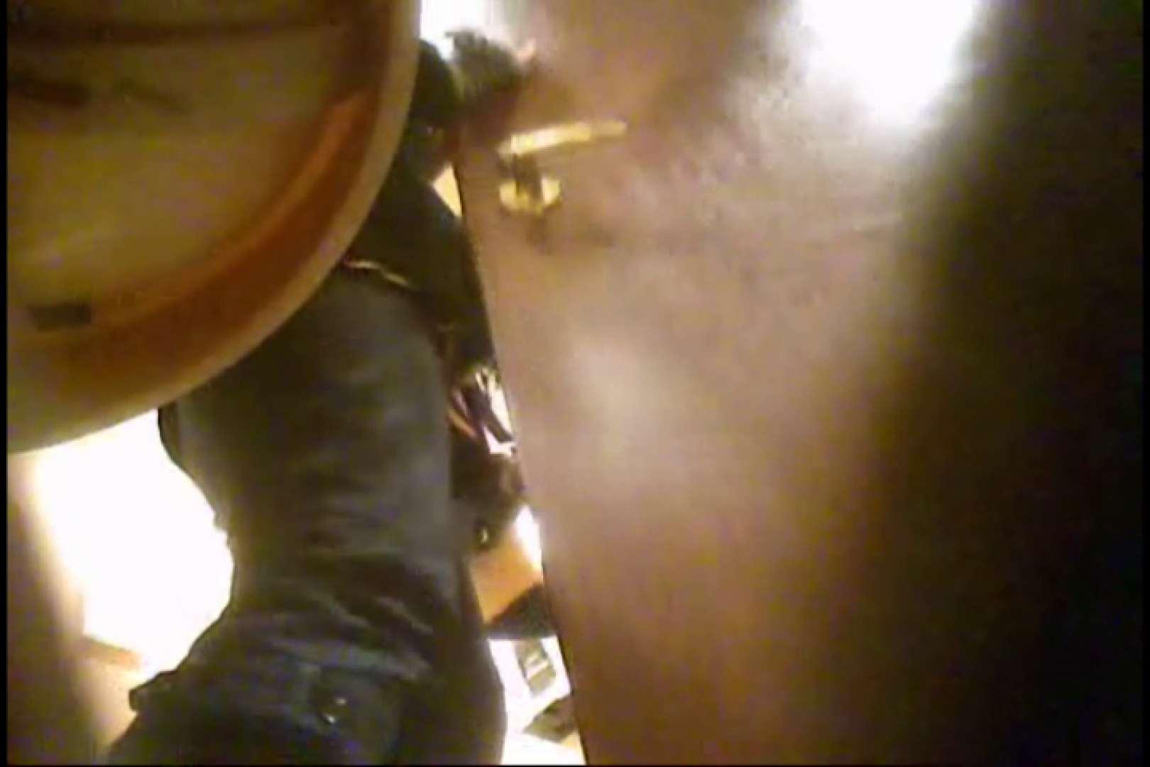 潜入!!女子化粧室盗撮~絶対見られたくない時間~vo,76 お尻 AV無料動画キャプチャ 79pic 59