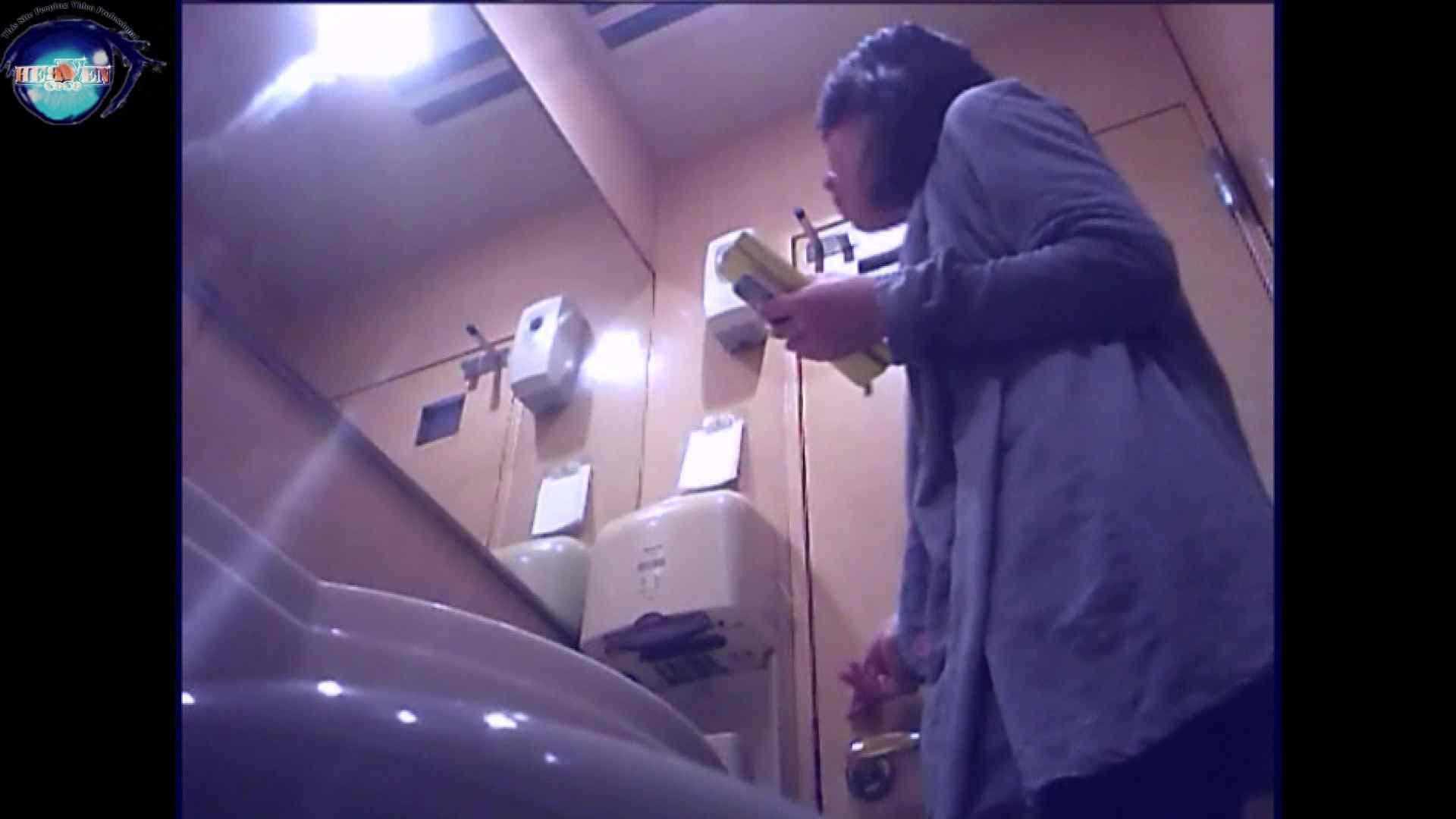 突撃!女子化粧室の真実vol.25後編 Hなお姉さん われめAV動画紹介 81pic 23