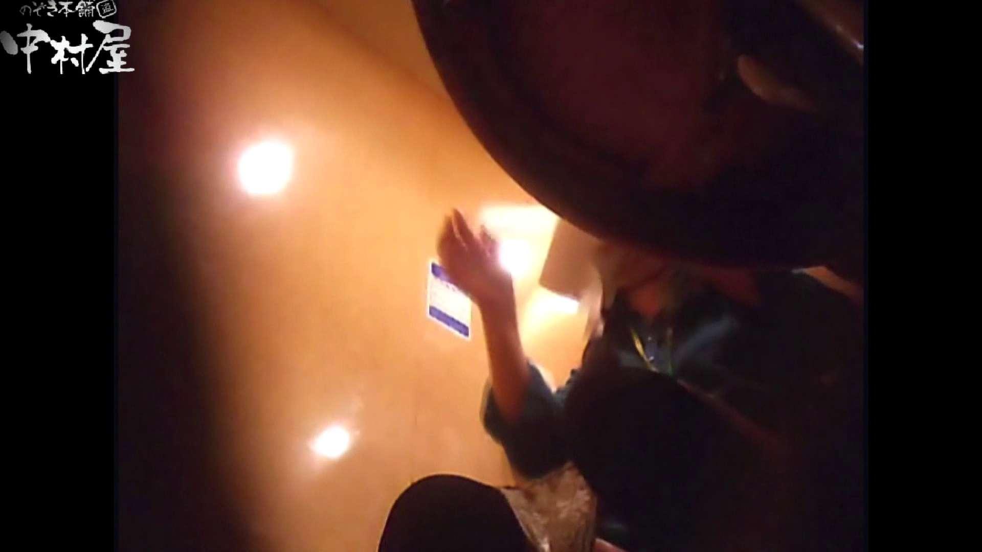 突撃!女子化粧室の真実vol.34 後編 エッチな盗撮 濡れ場動画紹介 111pic 3