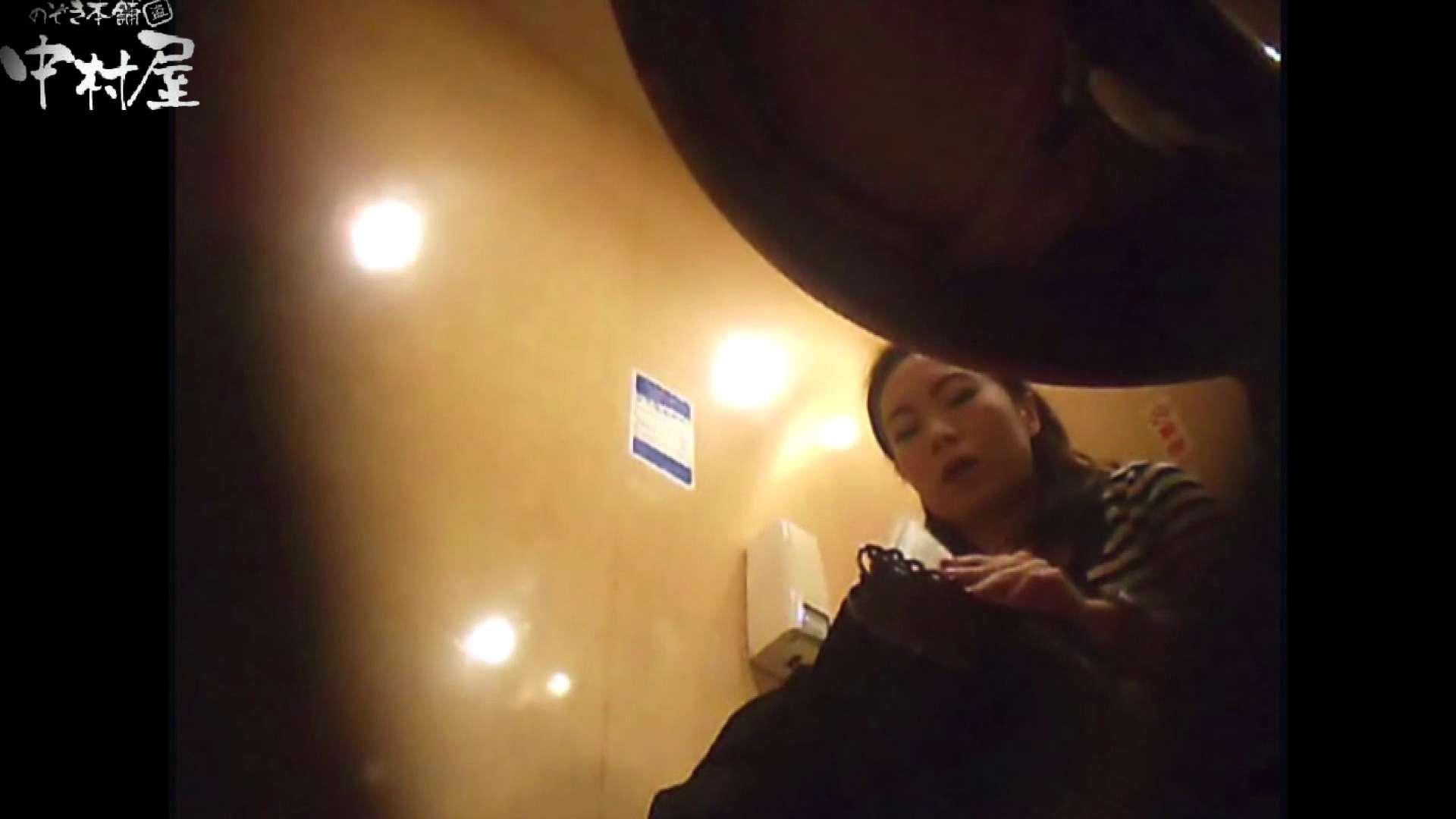 突撃!女子化粧室の真実vol.34 後編 お尻 AV動画キャプチャ 111pic 89