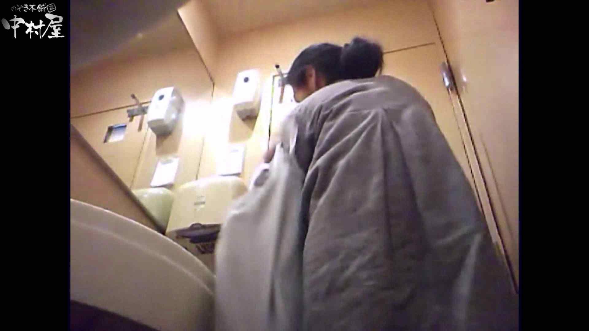 突撃!女子化粧室の真実vol.47 後編 Hなおばさん おまんこ動画流出 103pic 29