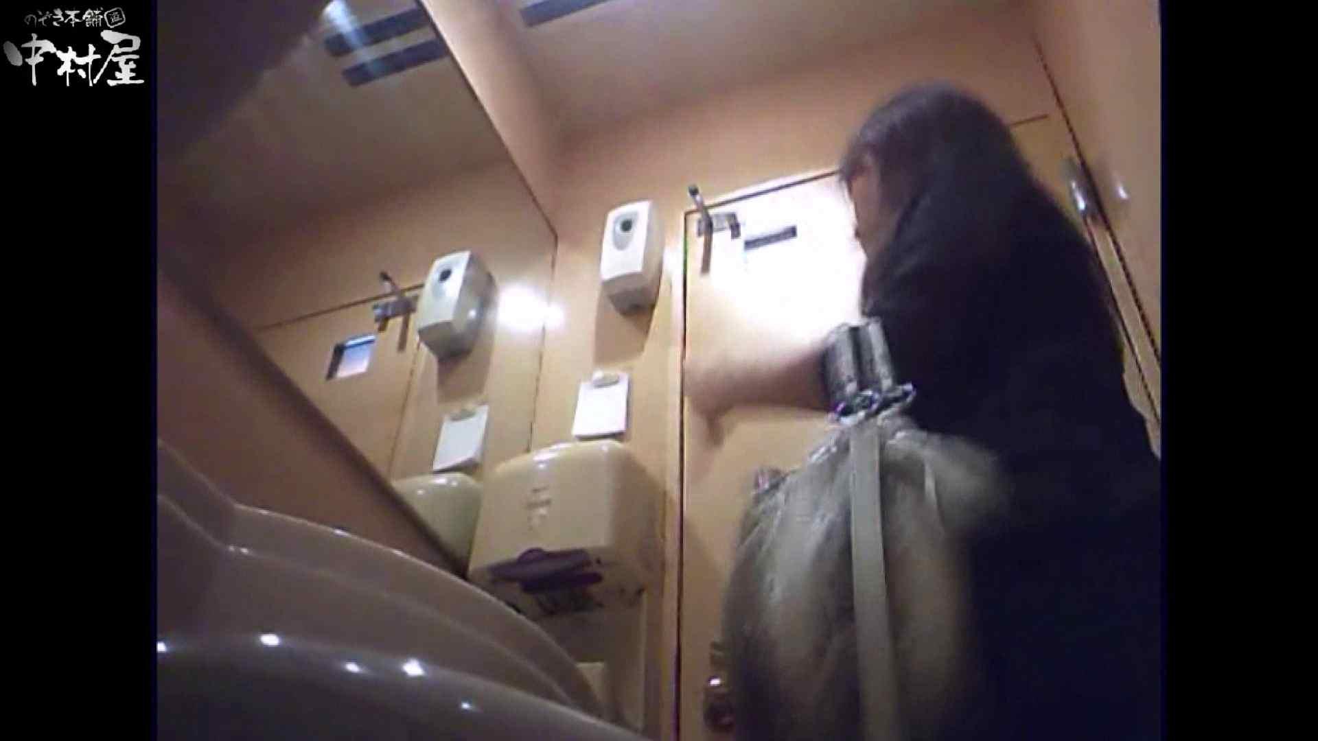 突撃!女子化粧室の真実vol.47 後編 Hなおばさん おまんこ動画流出 103pic 94