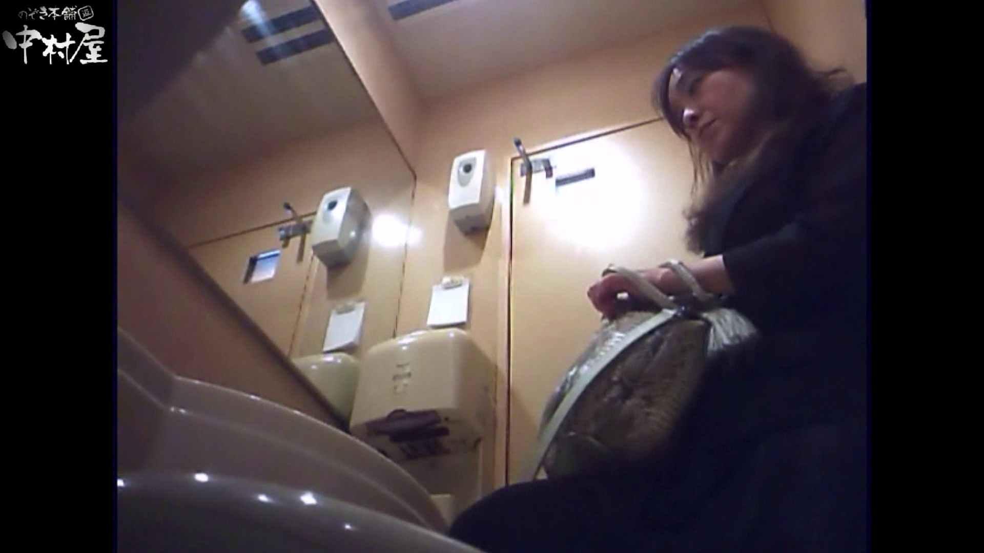 突撃!女子化粧室の真実vol.47 後編 エッチな盗撮 ワレメ無修正動画無料 103pic 97