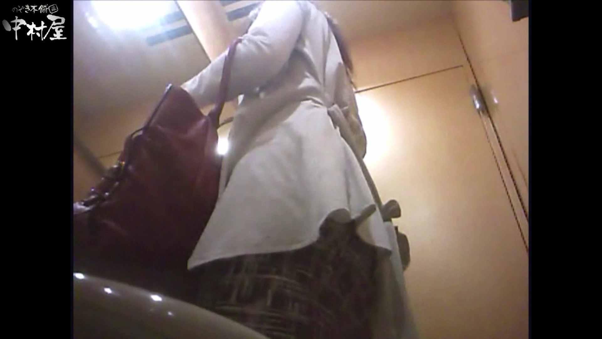 突撃!女子化粧室の真実vol.52 後編 0 | 0  107pic 25
