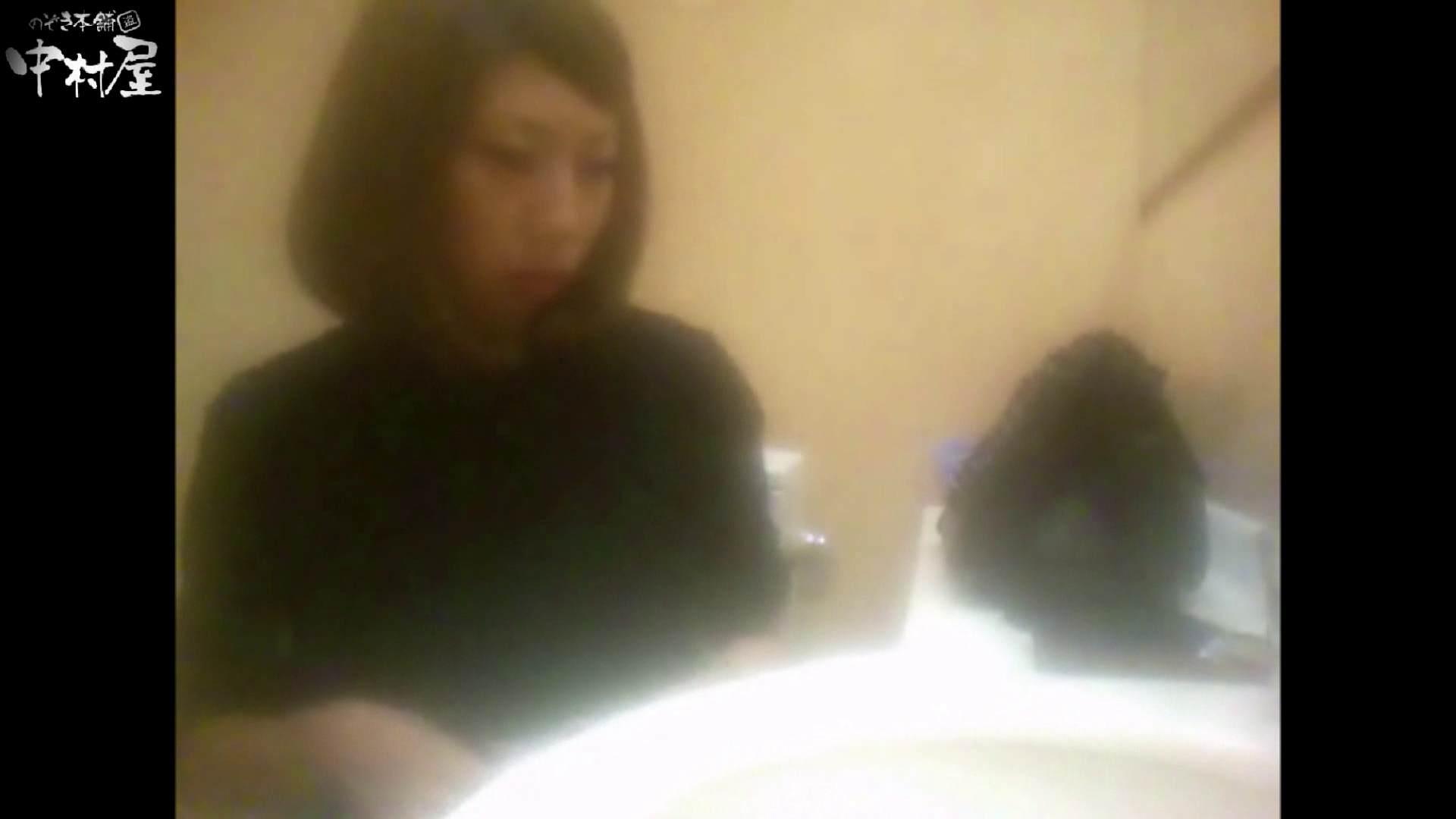 突撃!女子化粧室の真実vol.56 前編 エッチな盗撮 おめこ無修正画像 105pic 2