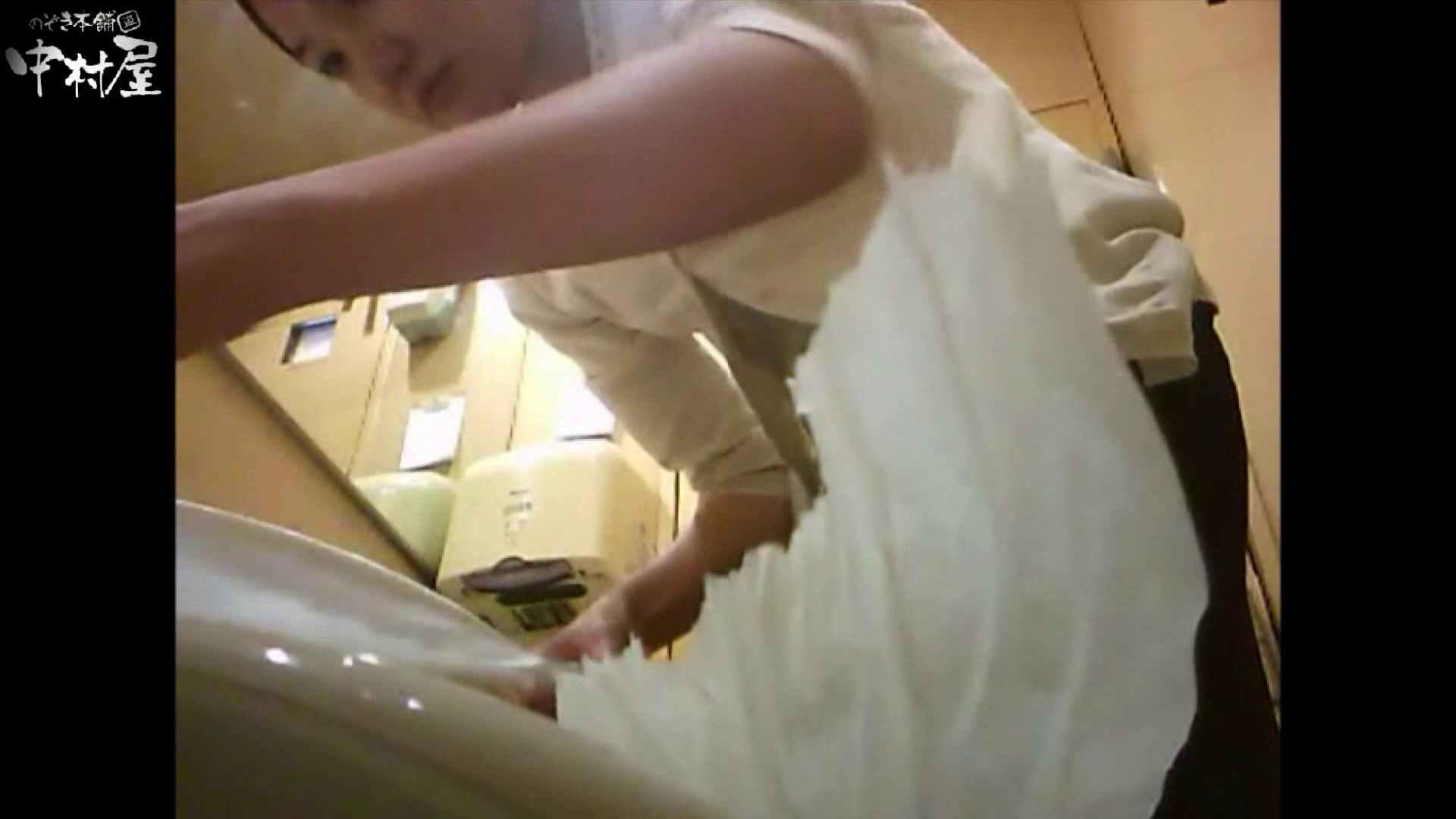 突撃!女子化粧室の真実vol.56 前編 Hなお姉さん のぞき動画キャプチャ 105pic 19