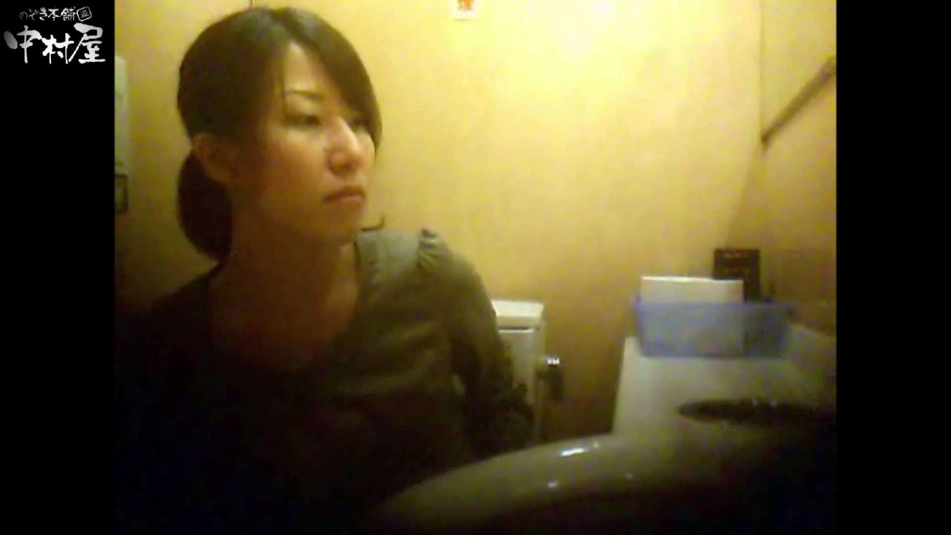 突撃!女子化粧室の真実vol.56 前編 HなOL  105pic 50