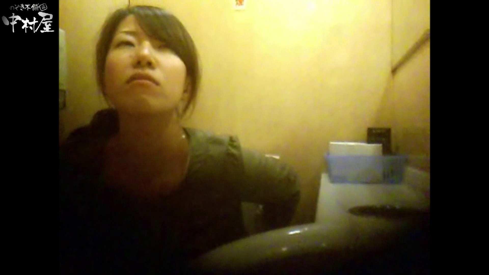 突撃!女子化粧室の真実vol.56 前編 HなOL   0  105pic 51