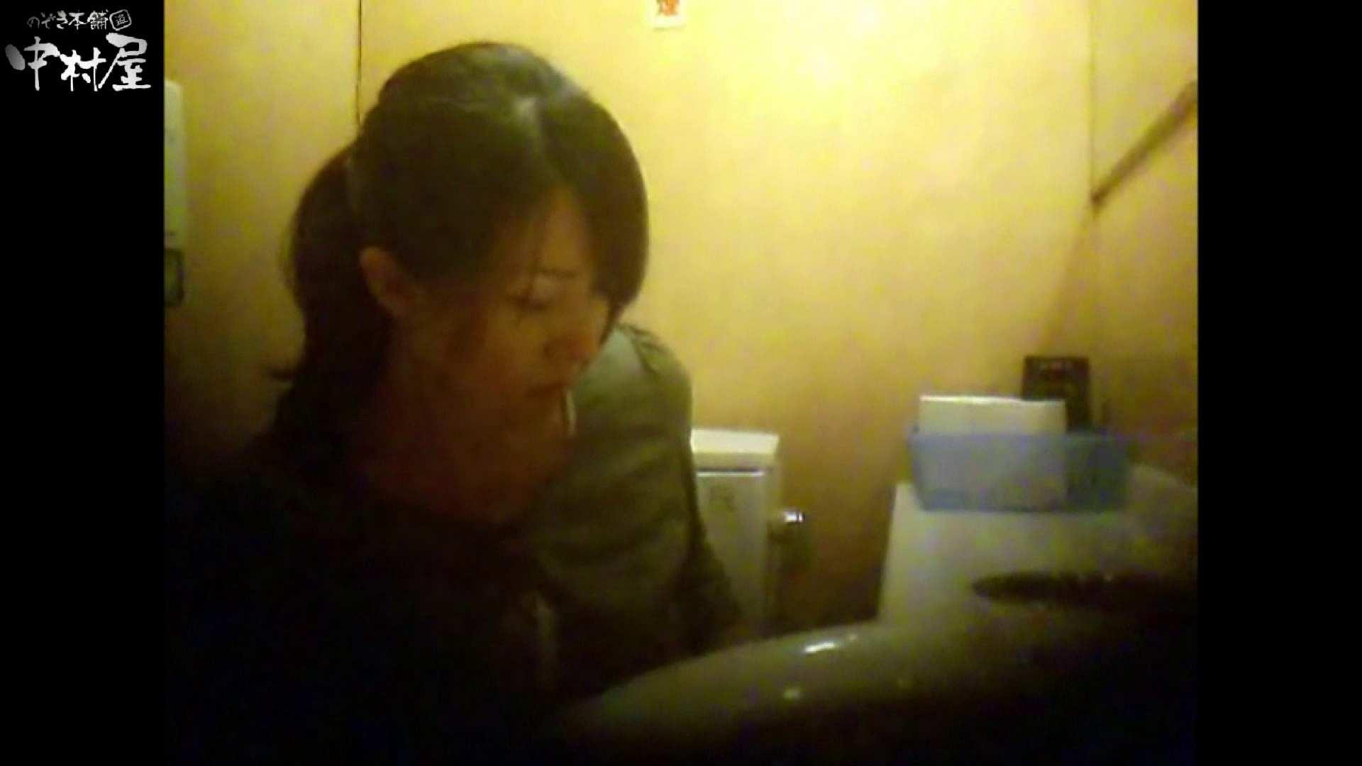 突撃!女子化粧室の真実vol.56 前編 パンツ SEX無修正画像 105pic 53