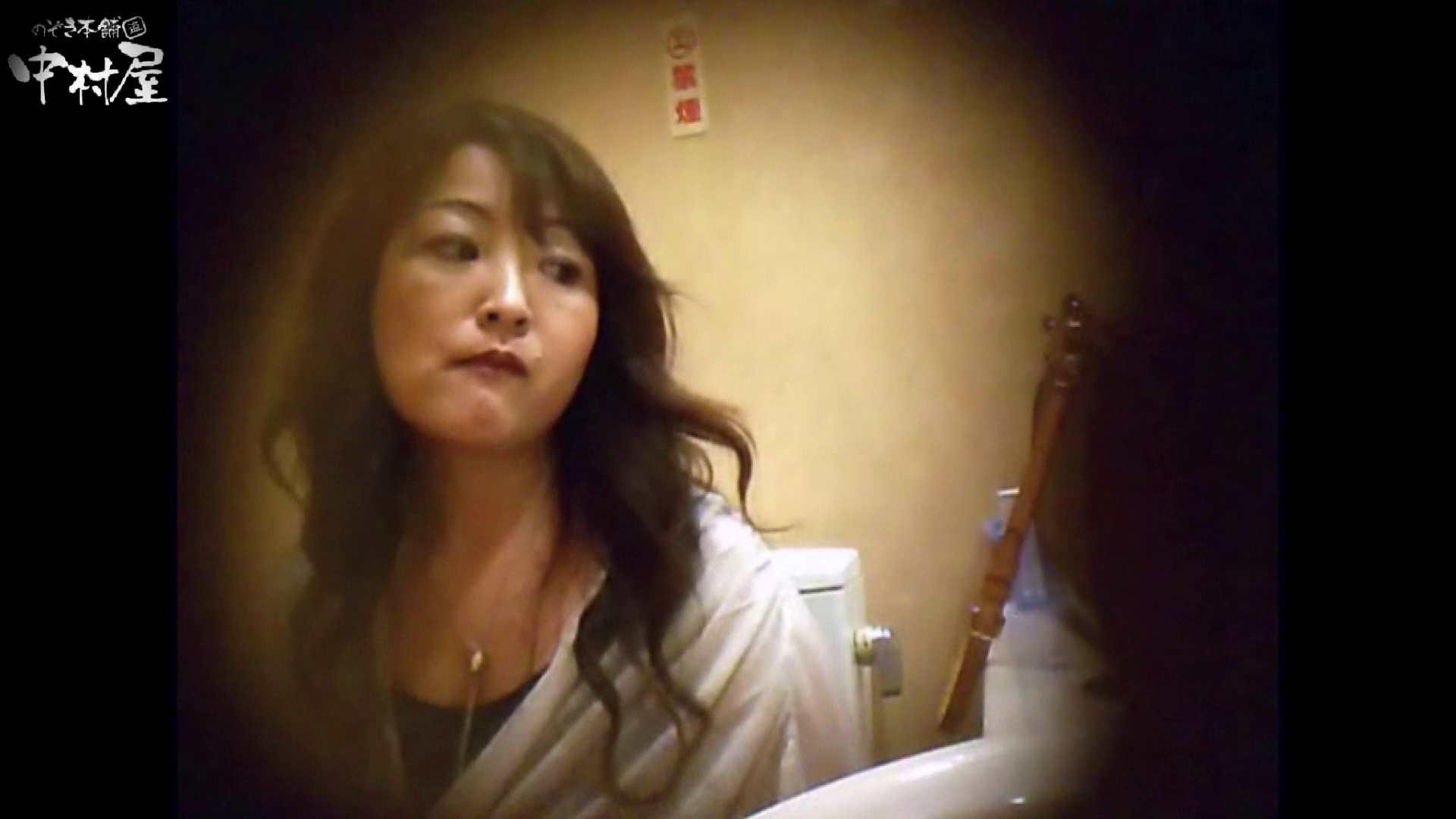 突撃!女子化粧室の真実vol.58後編 0   0  91pic 1