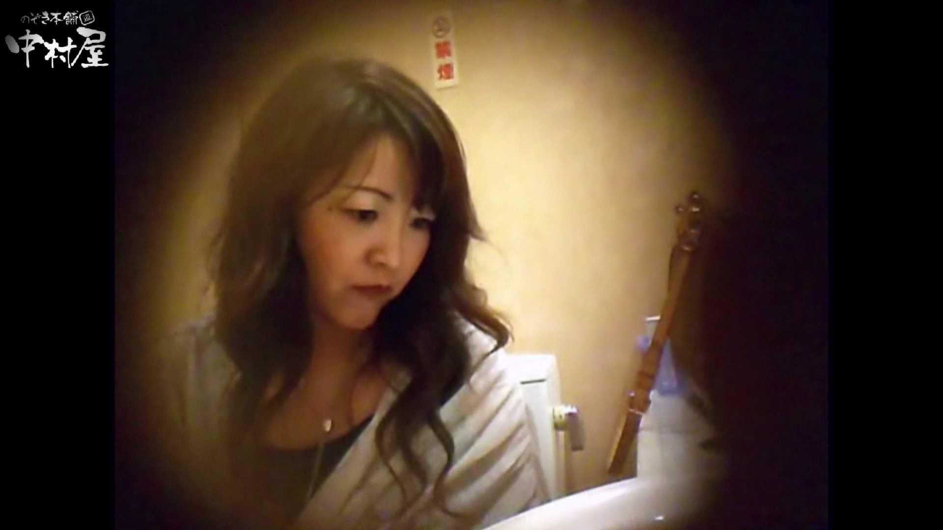 突撃!女子化粧室の真実vol.58後編 エッチな盗撮 エロ無料画像 91pic 3