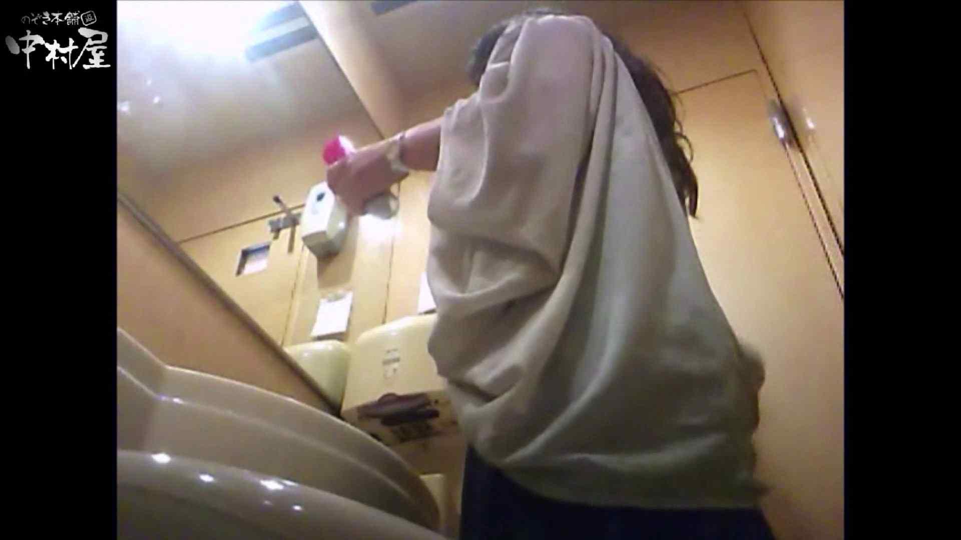 突撃!女子化粧室の真実vol.58後編 エッチな盗撮 エロ無料画像 91pic 57
