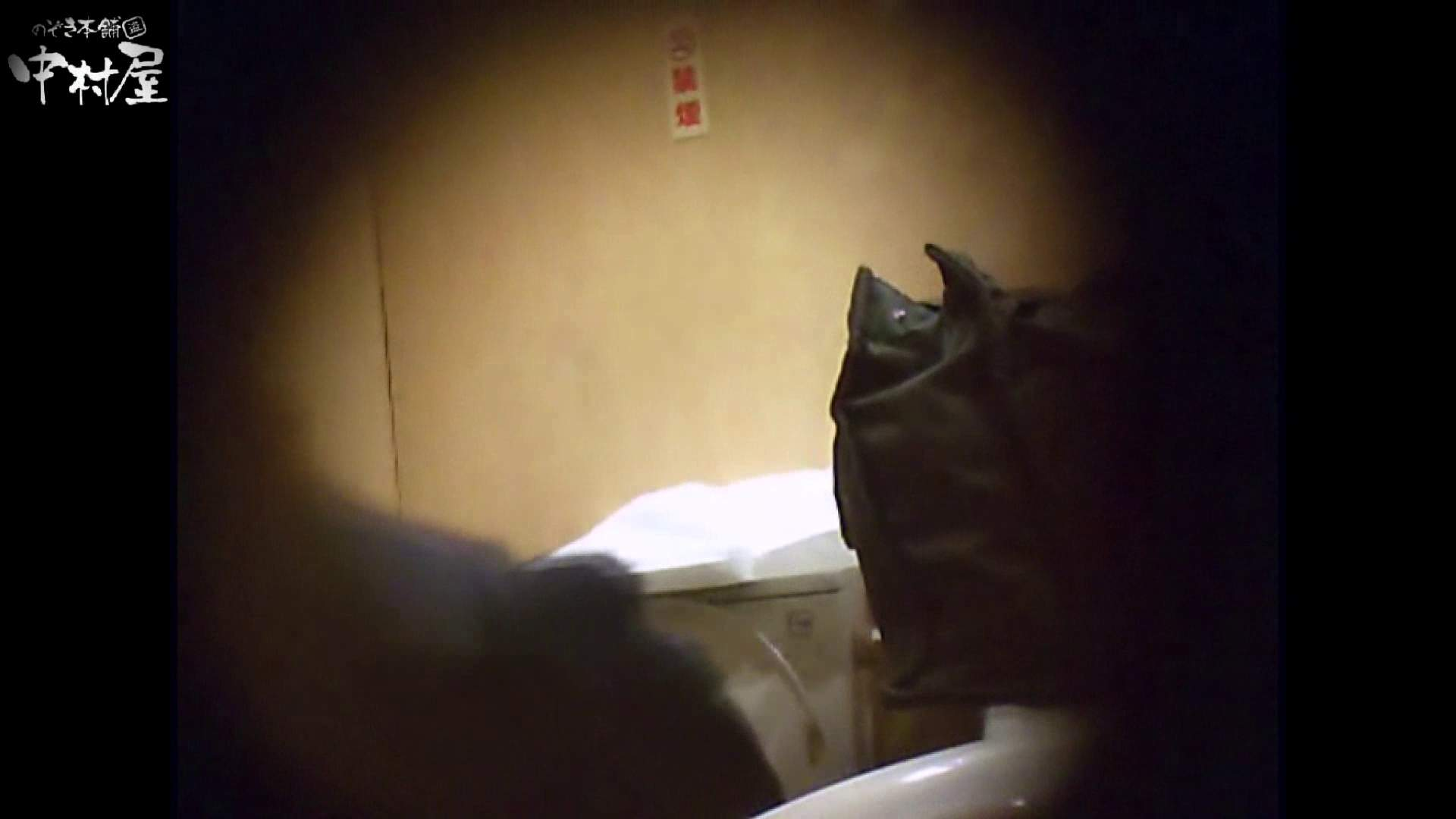 突撃!女子化粧室の真実vol.58後編 HなOL おまんこ動画流出 91pic 68