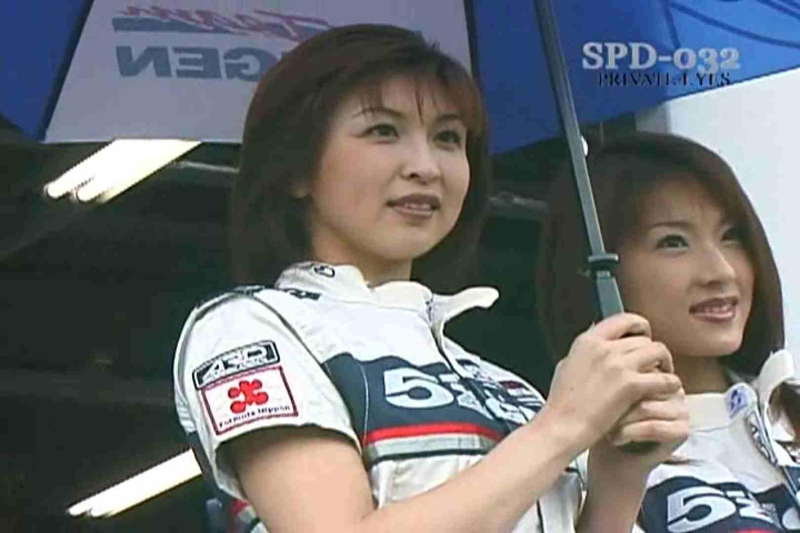 高画質版!SPD-032 サーキットの女神達 00'日本第2戦 MOTEGI 0  89pic 4