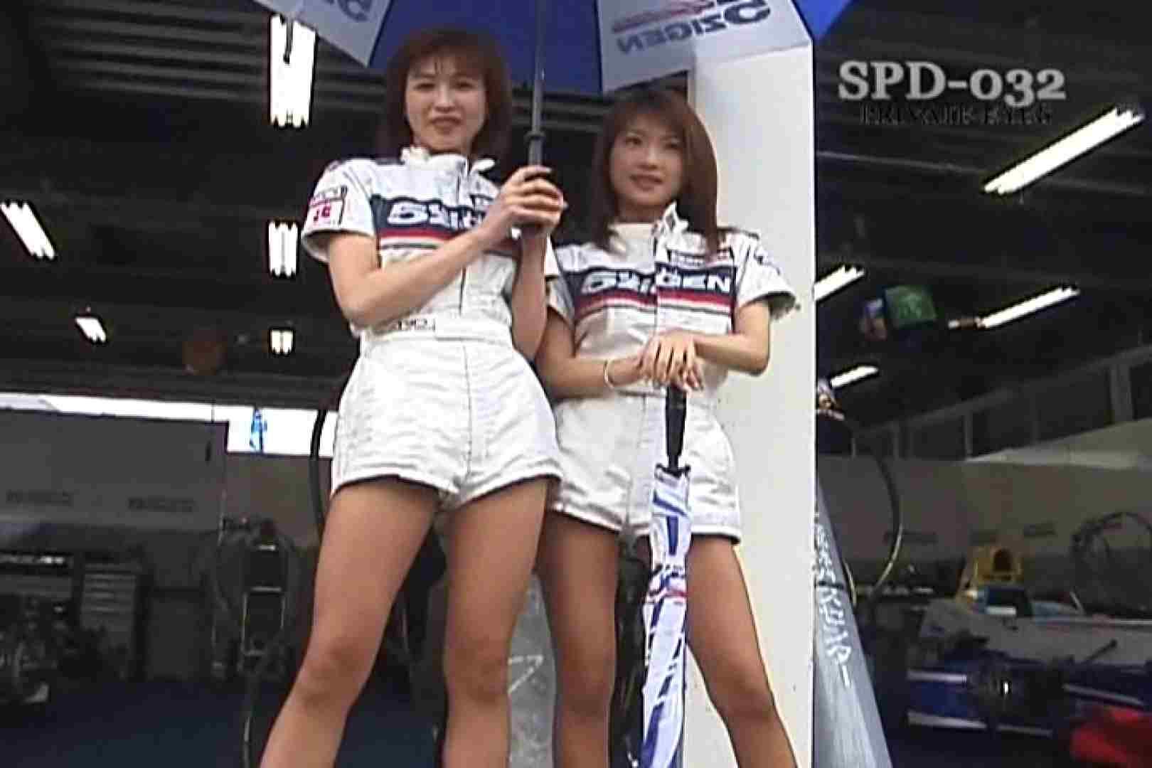 高画質版!SPD-032 サーキットの女神達 00'日本第2戦 MOTEGI 0  89pic 20