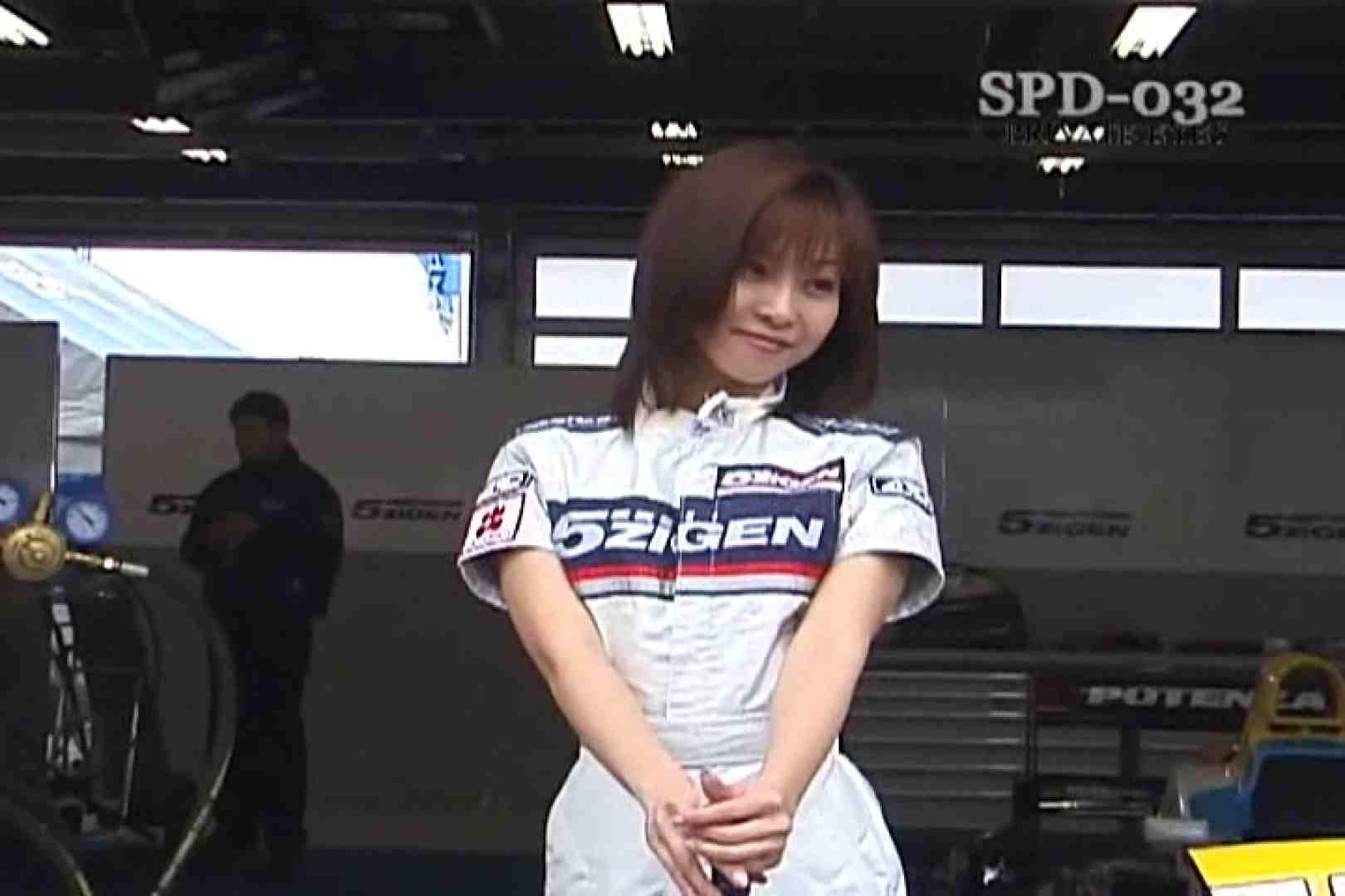 高画質版!SPD-032 サーキットの女神達 00'日本第2戦 MOTEGI プライベート エロ無料画像 89pic 22