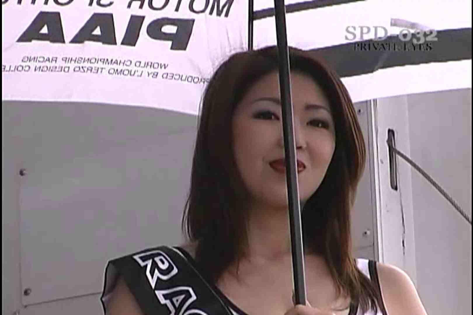 高画質版!SPD-032 サーキットの女神達 00'日本第2戦 MOTEGI 0 | 高画質  89pic 29