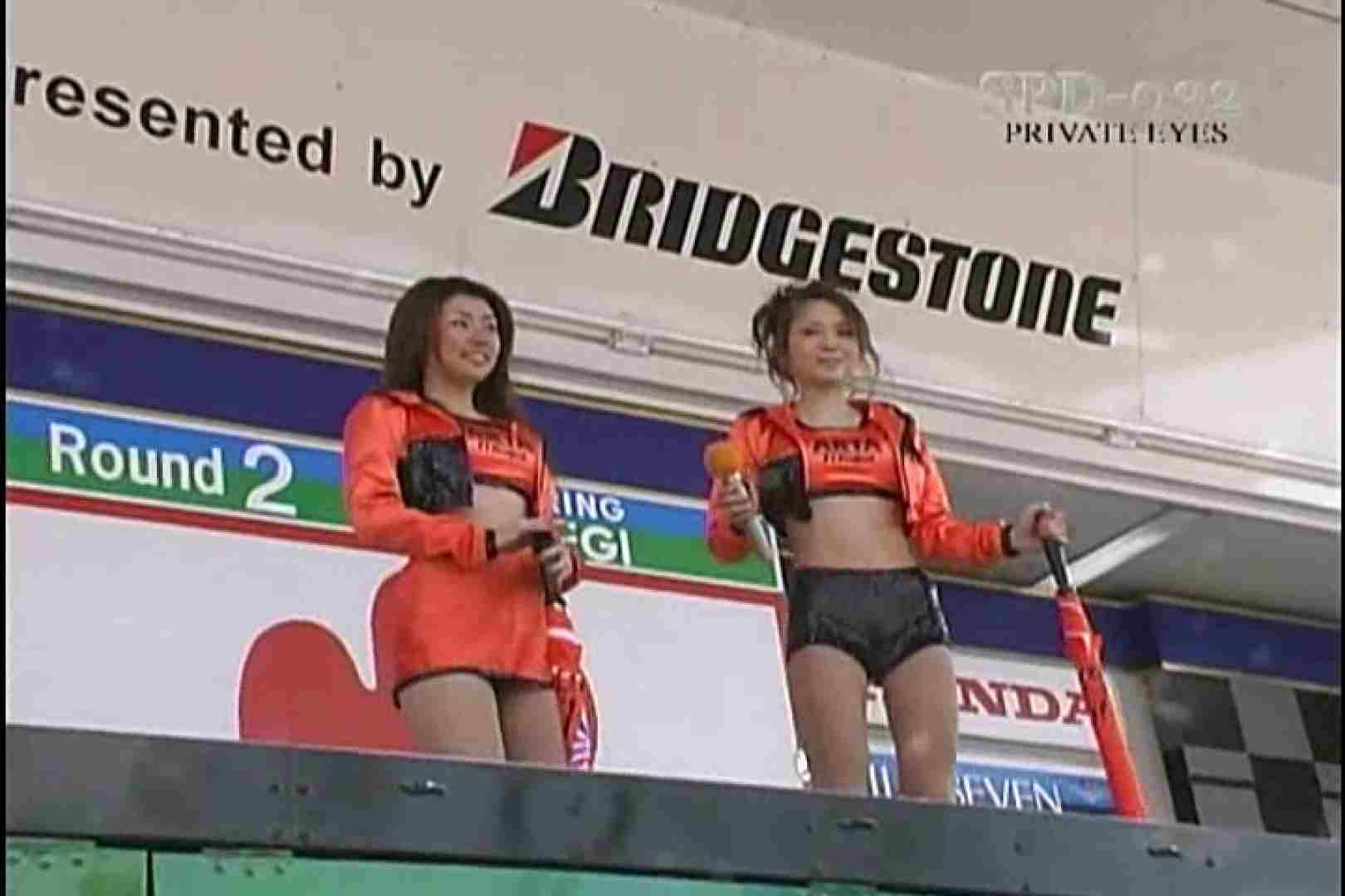 高画質版!SPD-032 サーキットの女神達 00'日本第2戦 MOTEGI プライベート エロ無料画像 89pic 38