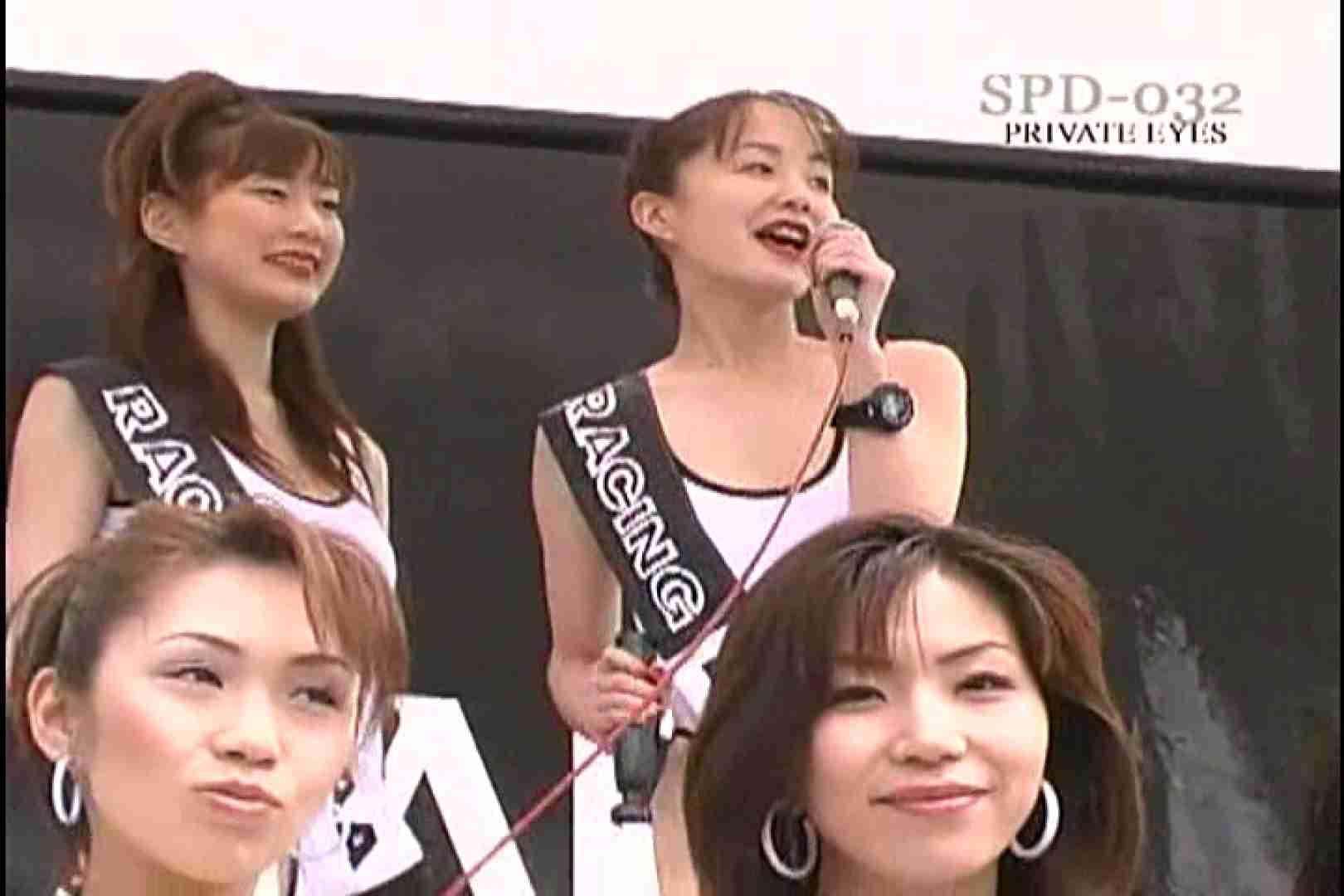 高画質版!SPD-032 サーキットの女神達 00'日本第2戦 MOTEGI 0  89pic 44