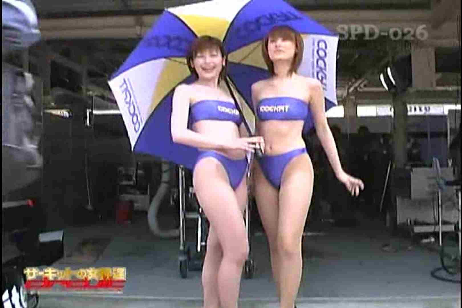 高画質版!SPD-032 サーキットの女神達 00'日本第2戦 MOTEGI プライベート エロ無料画像 89pic 74