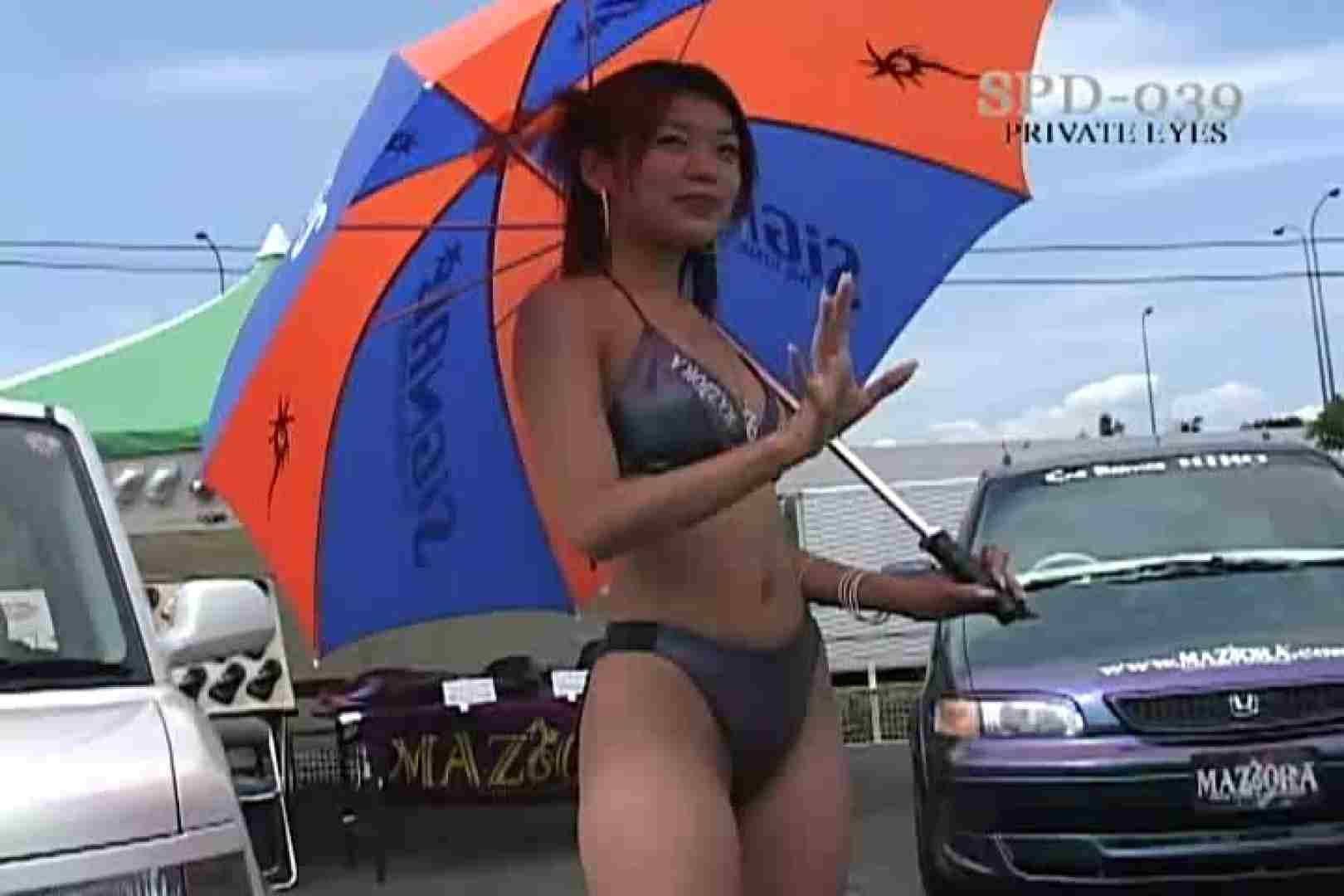 高画質版!SPD-039 ザ・コンパニオン 2001 ワゴンカーフェスティバル 高画質 盗撮動画紹介 75pic 52