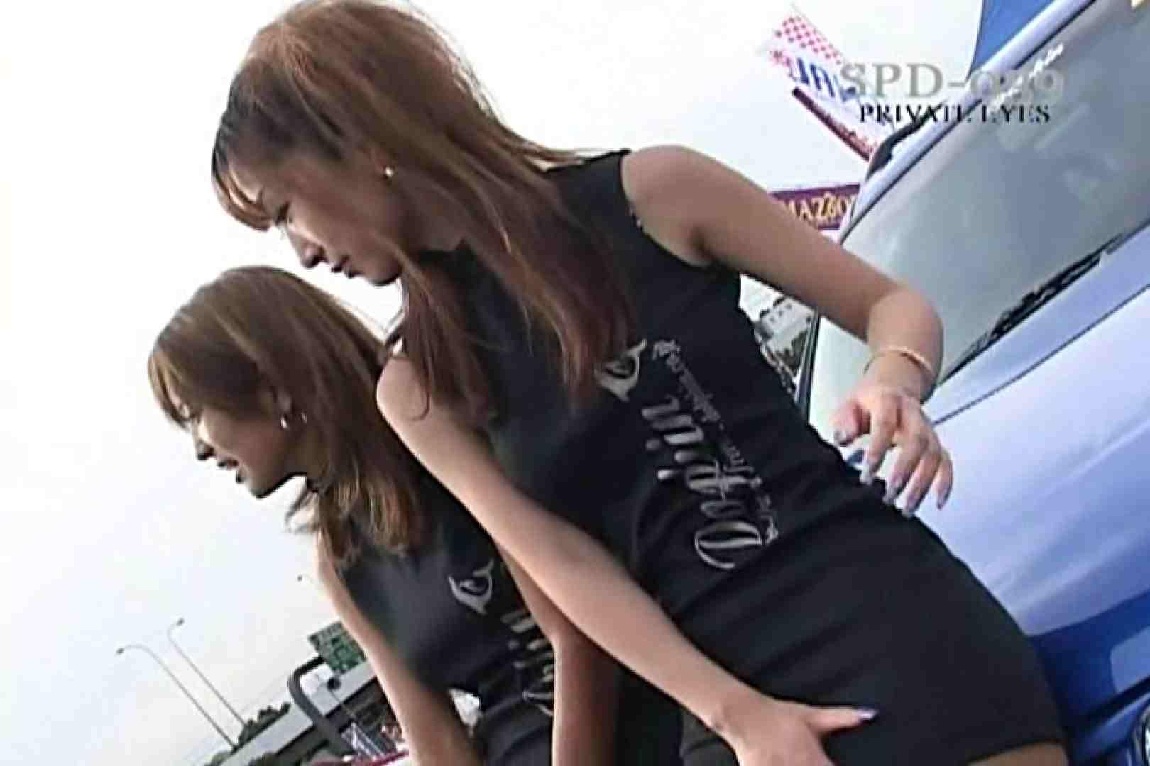 高画質版!SPD-039 ザ・コンパニオン 2001 ワゴンカーフェスティバル 高画質 盗撮動画紹介 75pic 62
