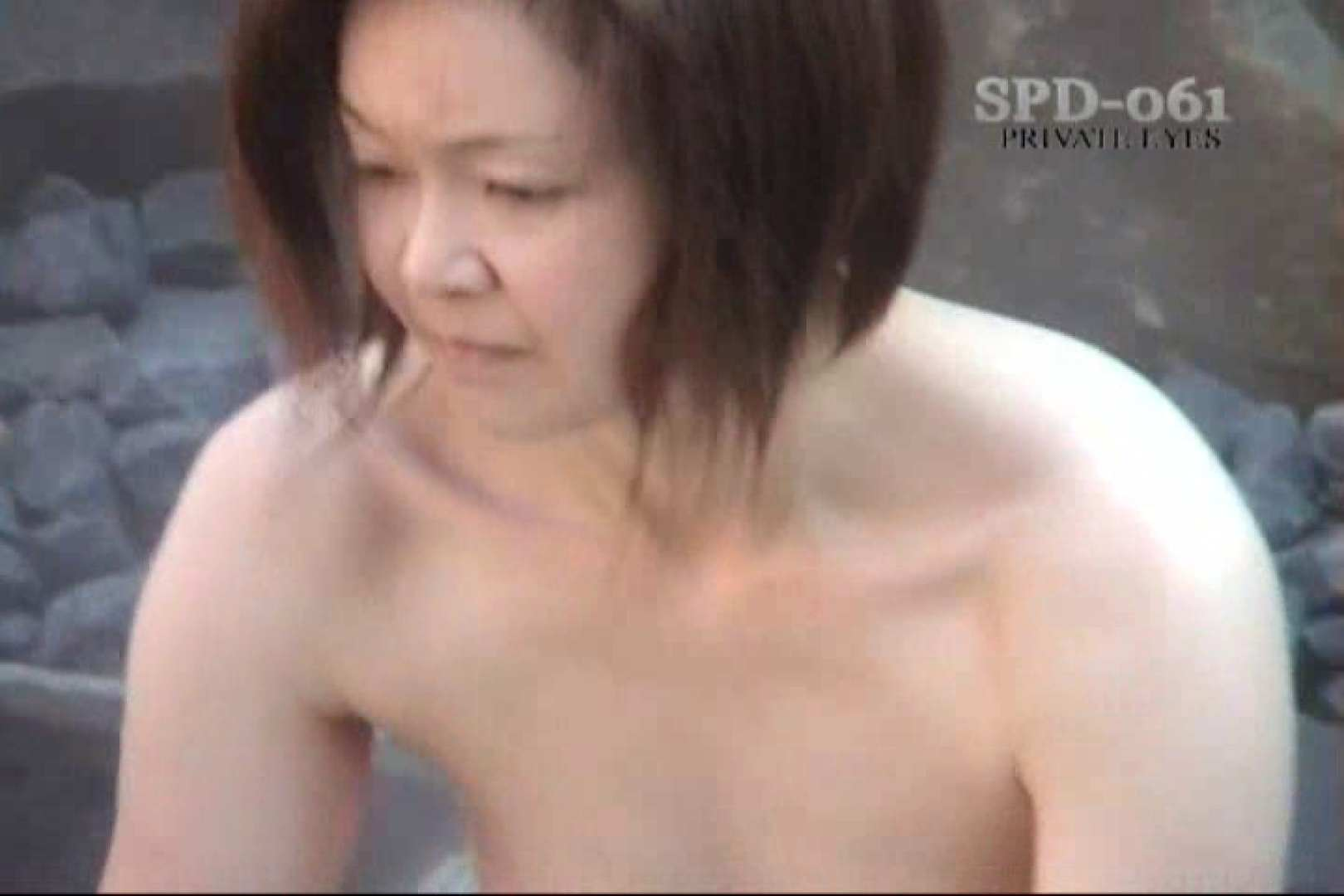 高画質版!SPD-061 新・露天浴場 8 人妻編 プライベート おまんこ無修正動画無料 103pic 22