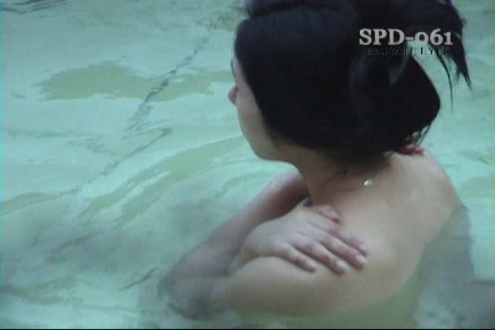 高画質版!SPD-061 新・露天浴場 8 人妻編 露天 ワレメ無修正動画無料 103pic 26