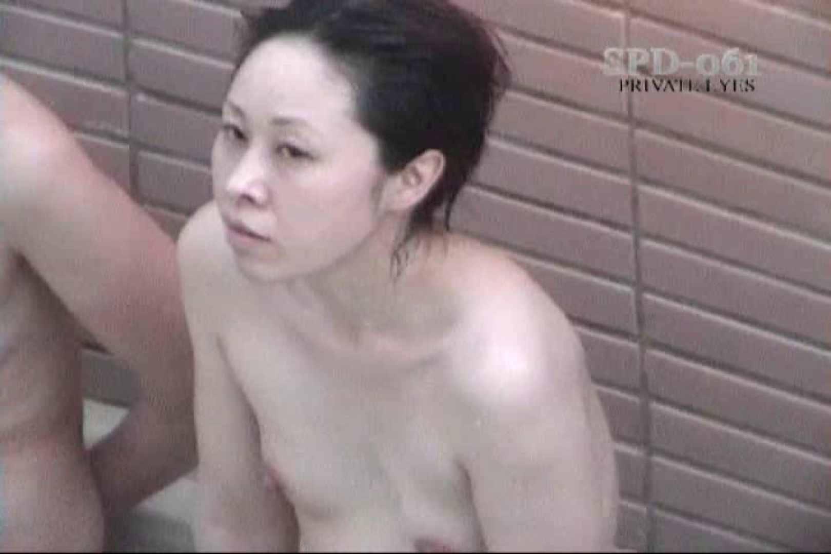 高画質版!SPD-061 新・露天浴場 8 人妻編 0  103pic 36