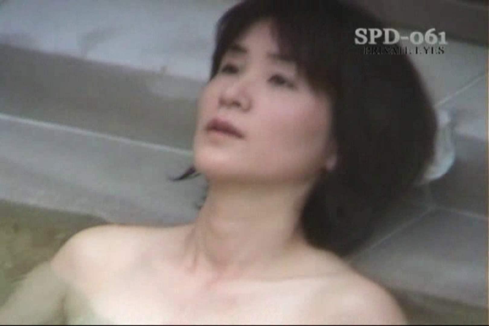 高画質版!SPD-061 新・露天浴場 8 人妻編 露天 ワレメ無修正動画無料 103pic 44