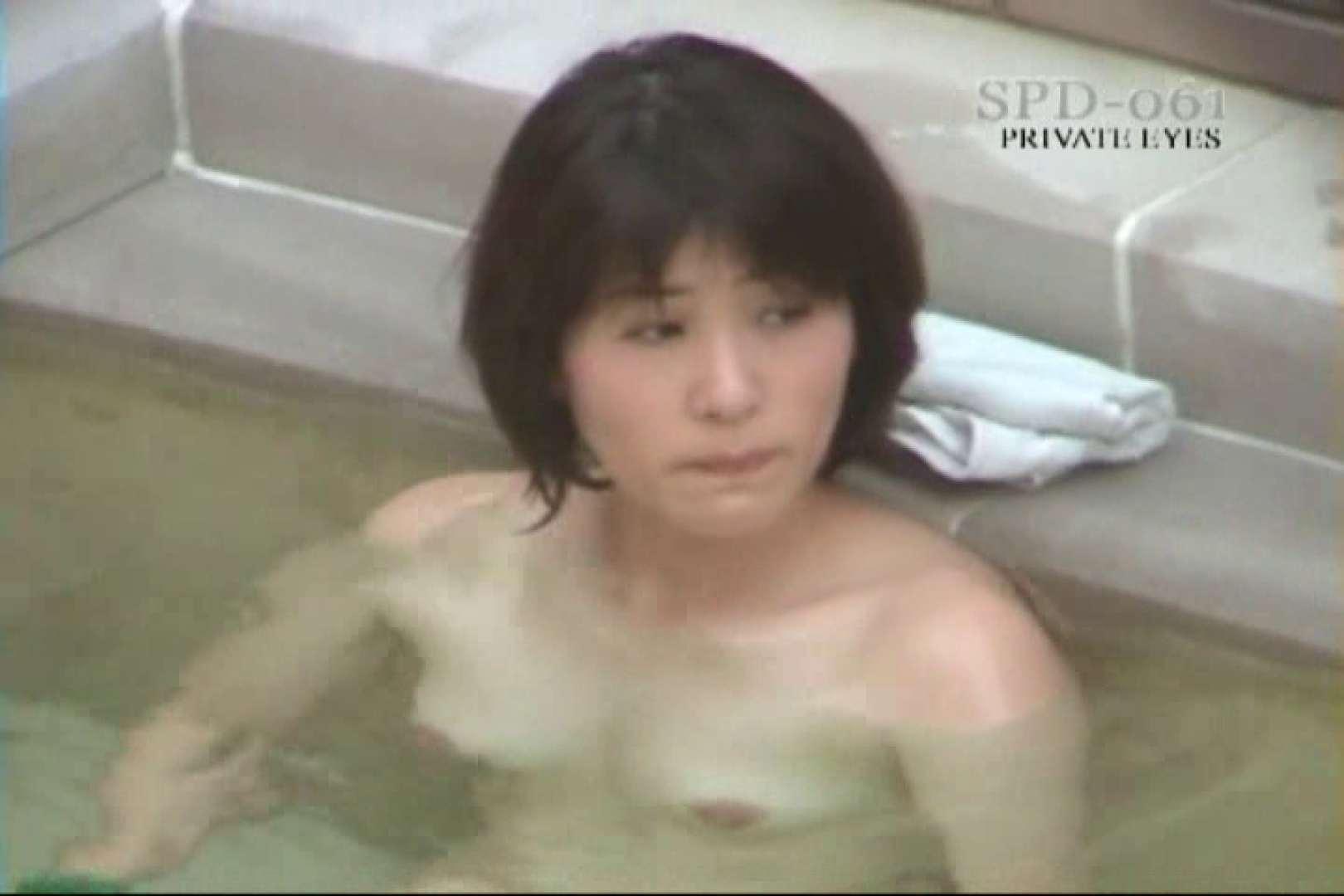 高画質版!SPD-061 新・露天浴場 8 人妻編 高画質 濡れ場動画紹介 103pic 45