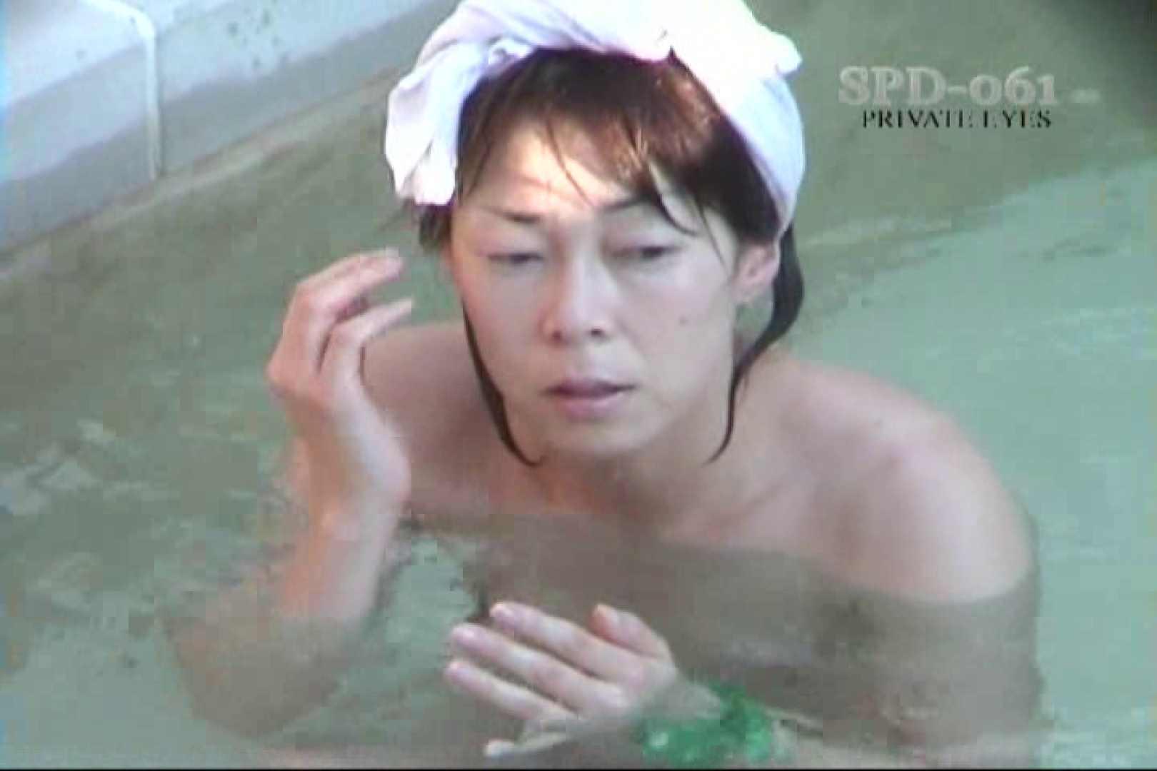 高画質版!SPD-061 新・露天浴場 8 人妻編 高画質 濡れ場動画紹介 103pic 51