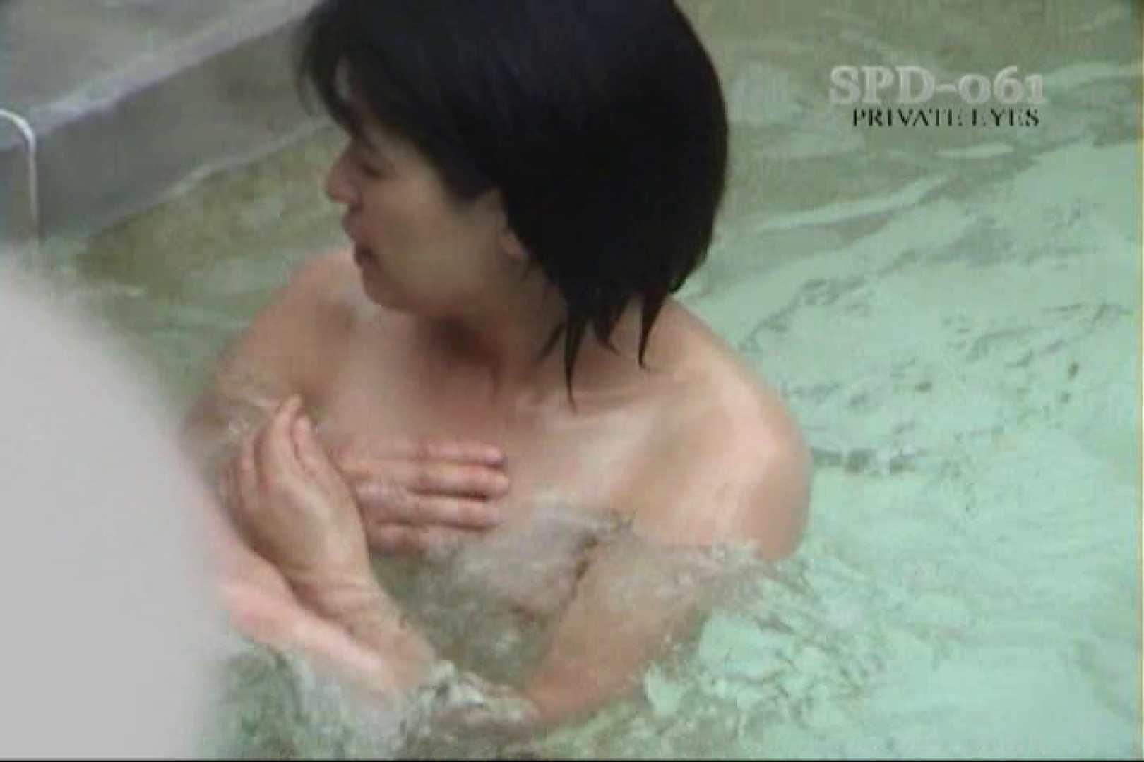 高画質版!SPD-061 新・露天浴場 8 人妻編 名作 アダルト動画キャプチャ 103pic 65