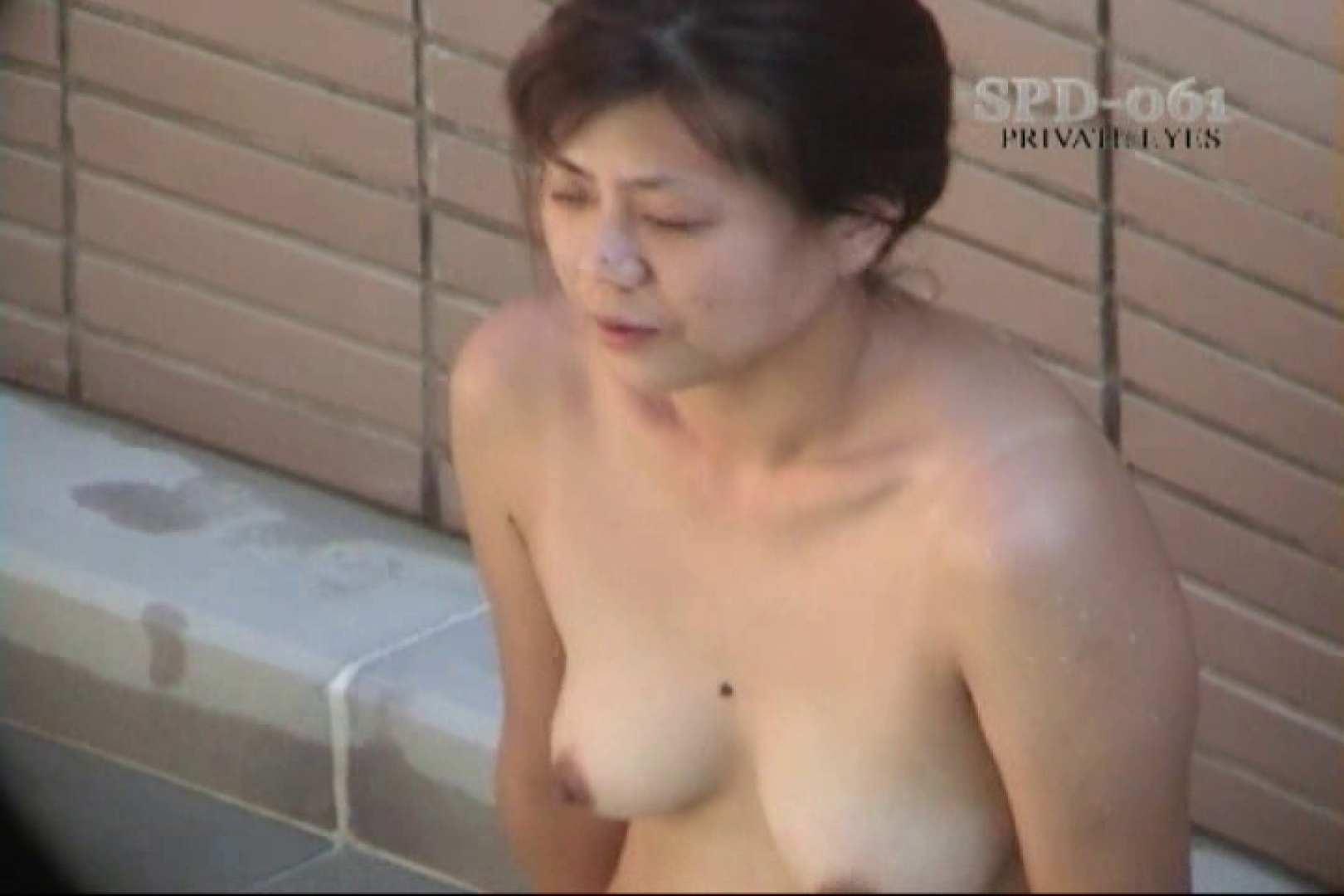 高画質版!SPD-061 新・露天浴場 8 人妻編 名作 アダルト動画キャプチャ 103pic 83