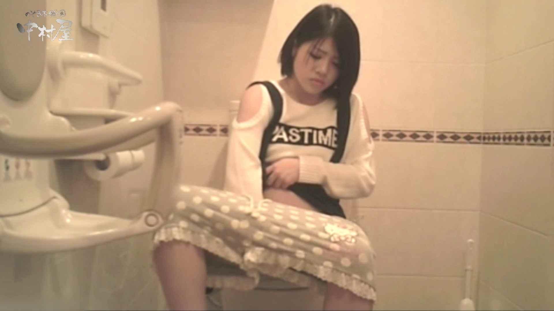 ティーンガールのトイレ覗き‼vol.16 女性トイレ AV無料動画キャプチャ 99pic 14