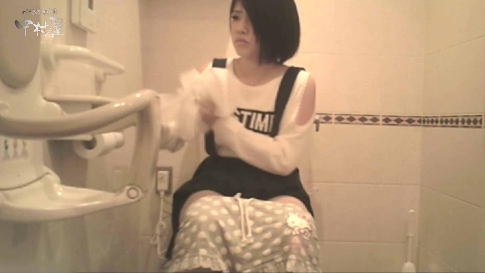 ティーンガールのトイレ覗き‼vol.16 0  99pic 18